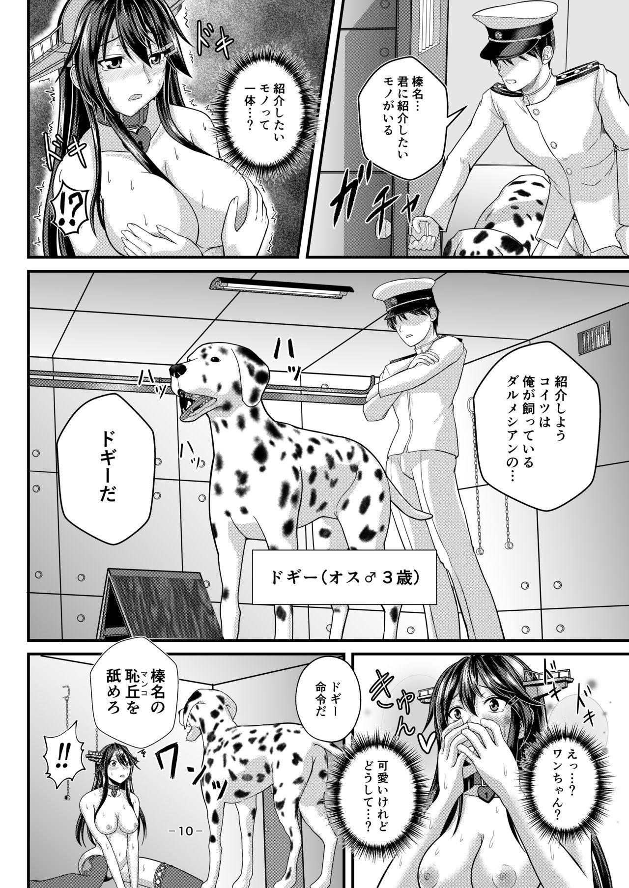 Hai, Haruna wa Daijoubu desu! Haruna x Sakunyuu x Juukan 8