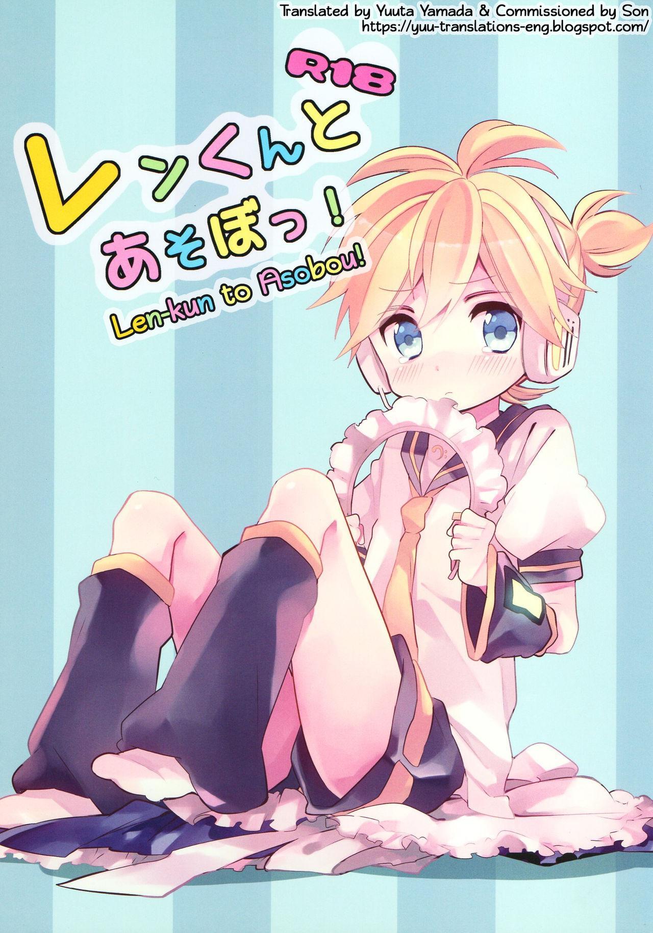 Len-kun to Asobou! 0