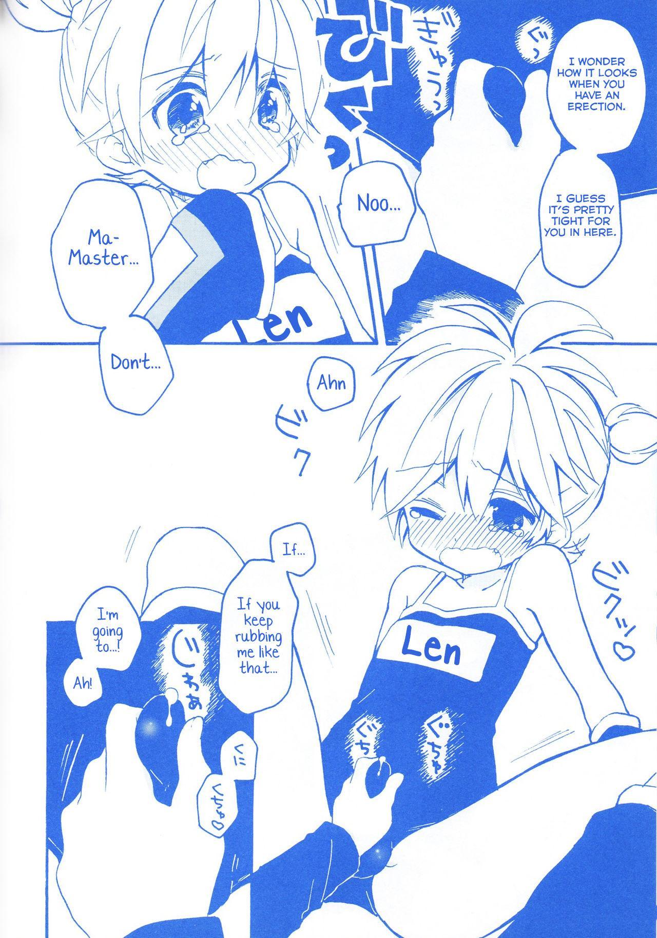 Len-kun to Asobou! 16