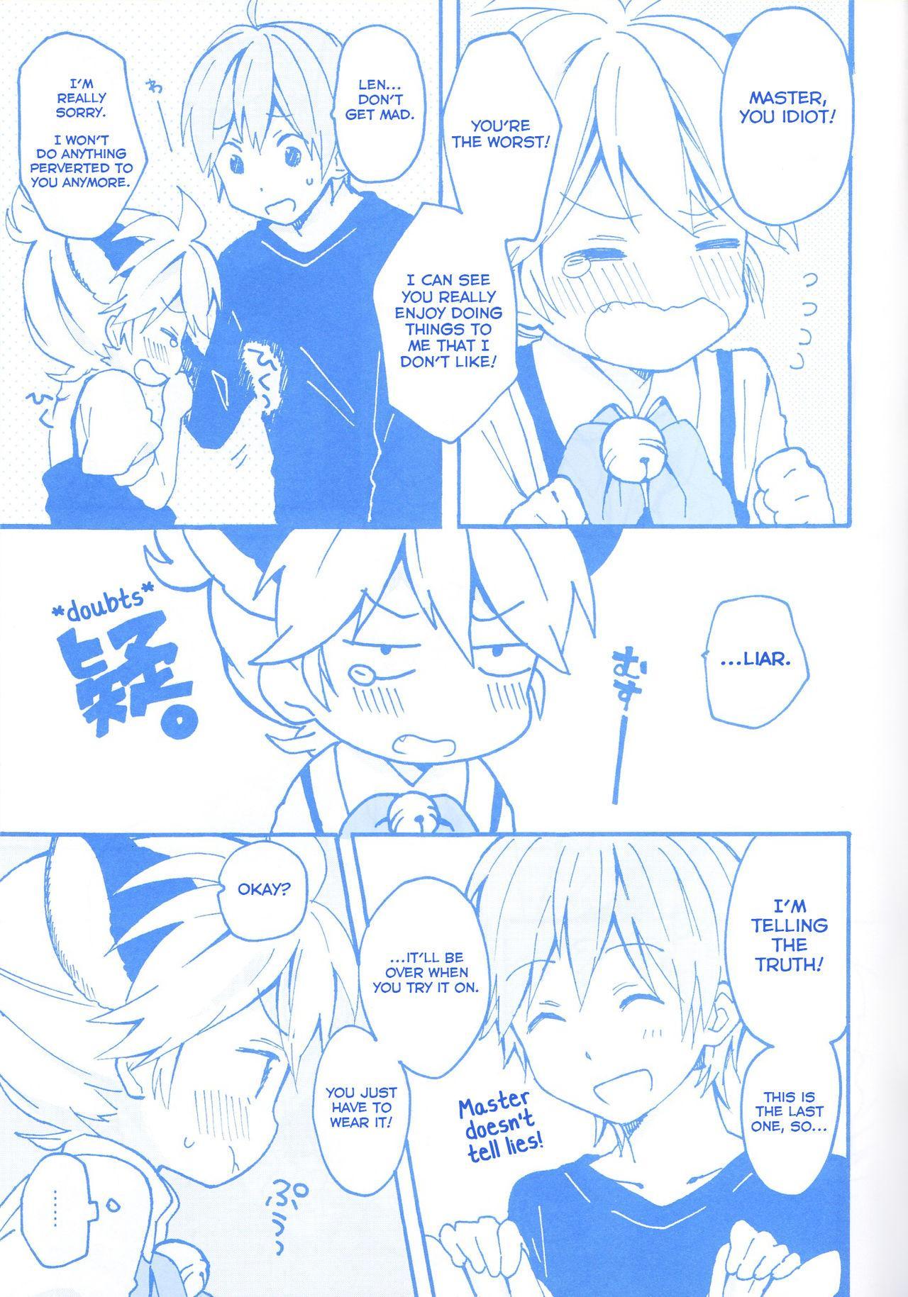 Len-kun to Asobou! 25