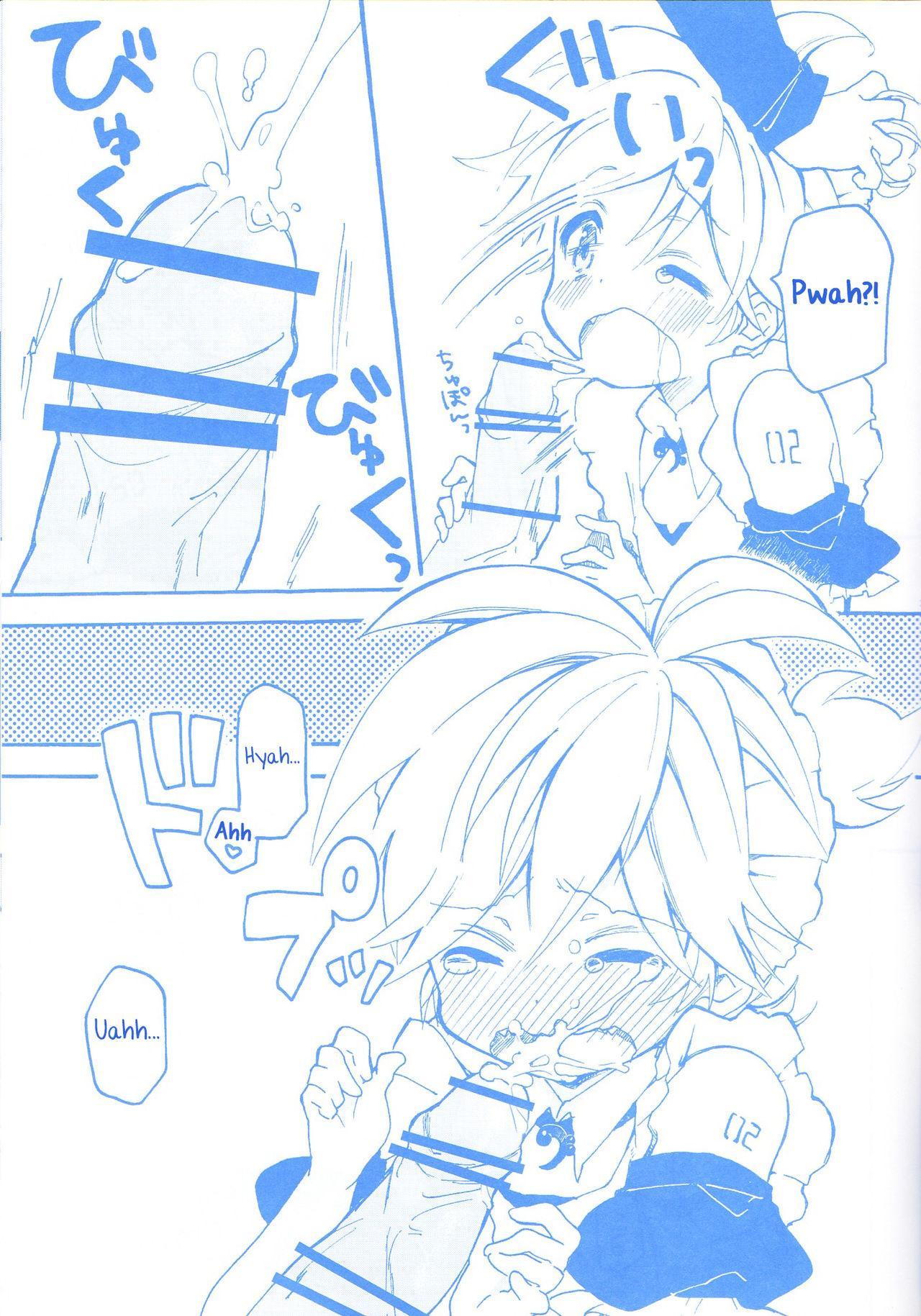 Len-kun to Asobou! 31