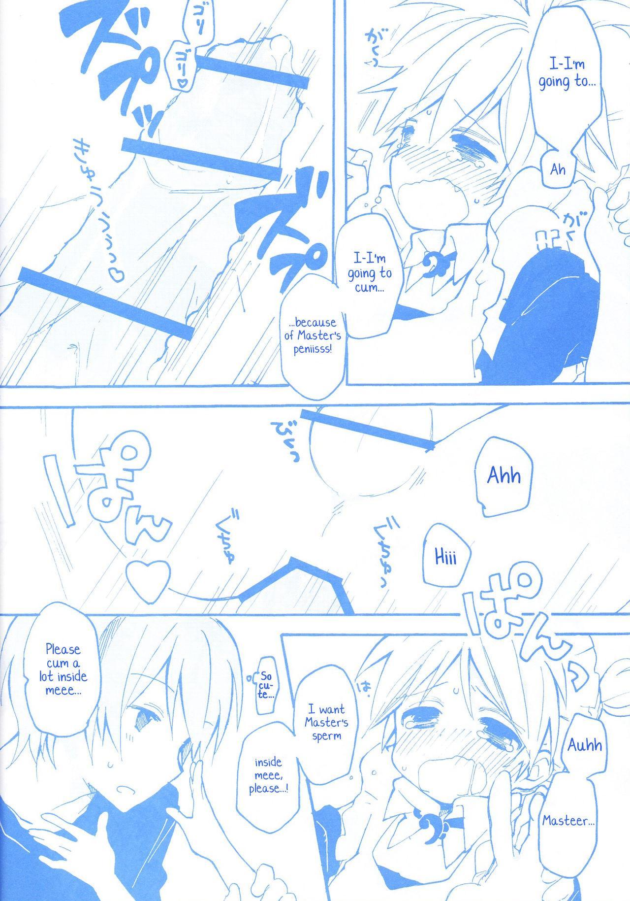 Len-kun to Asobou! 36