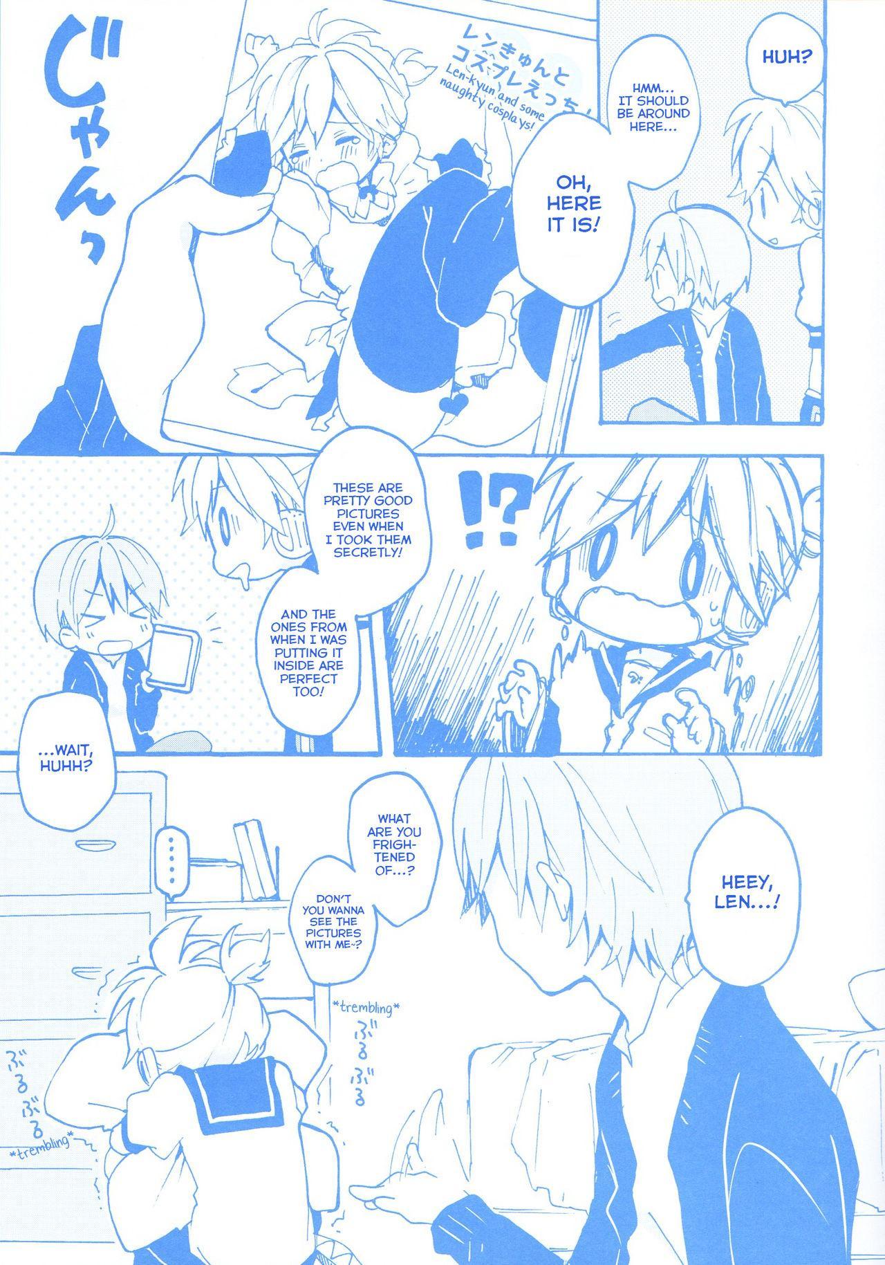 Len-kun to Asobou! 39