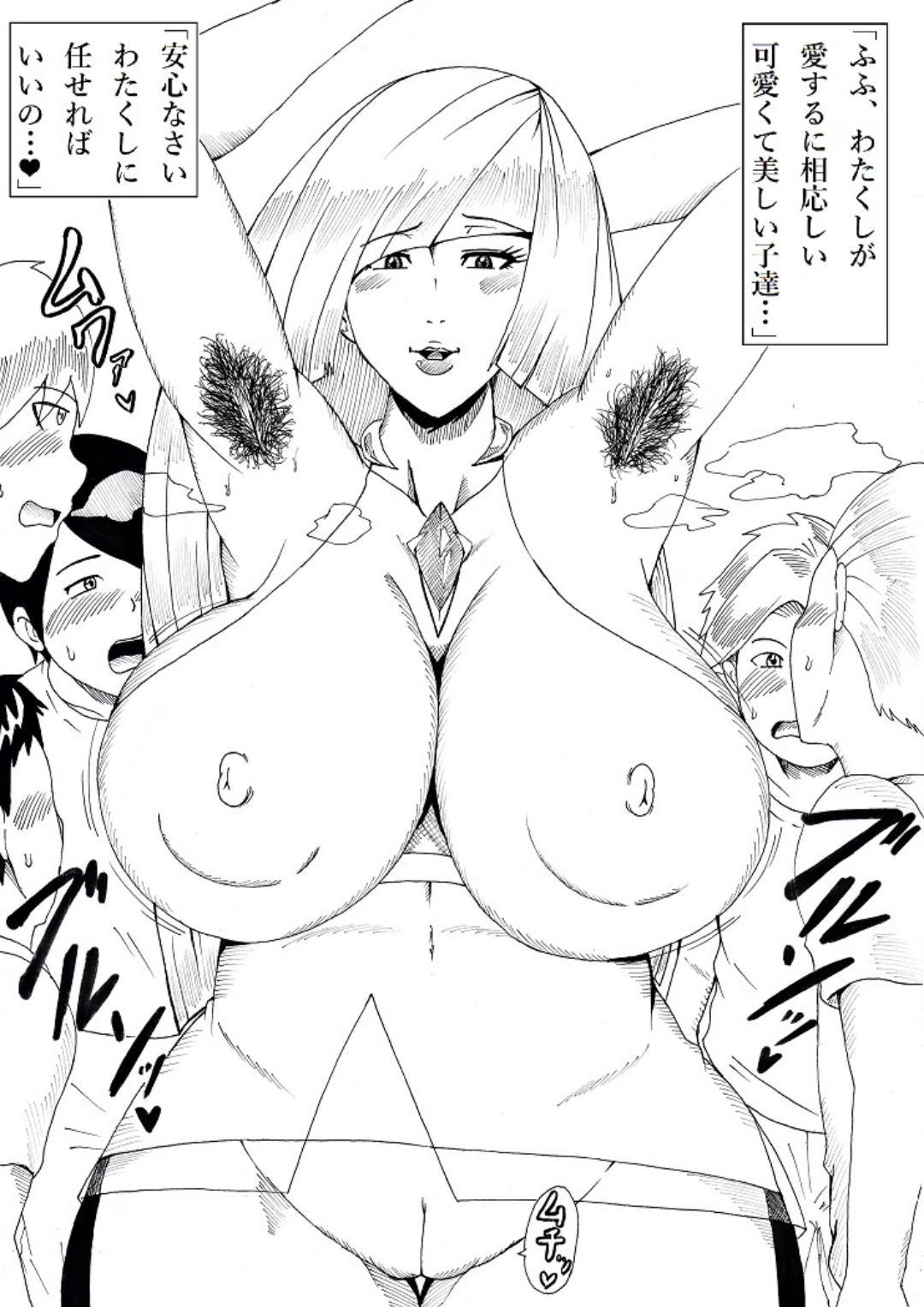 Houen na Daihyou 2