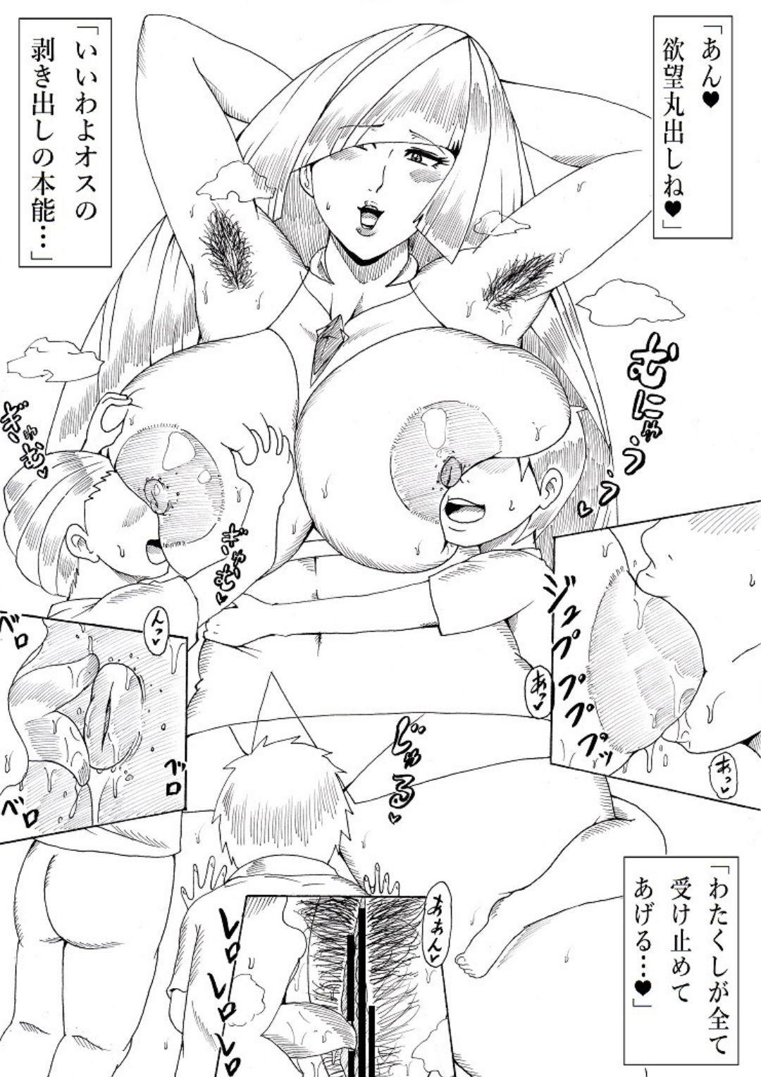 Houen na Daihyou 7