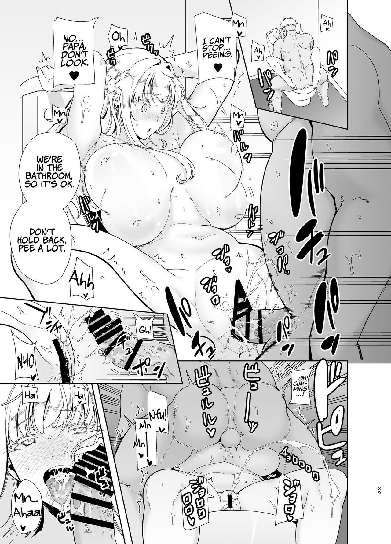 [DOLL PLAY (Kurosu Gatari)] Seika Jogakuin Koutoubu Kounin Sao Oji-san 4 | Seika Girls' Academy High School's Official Rod Oji-san 4 [English] [Coffedrug] [Digital] 37