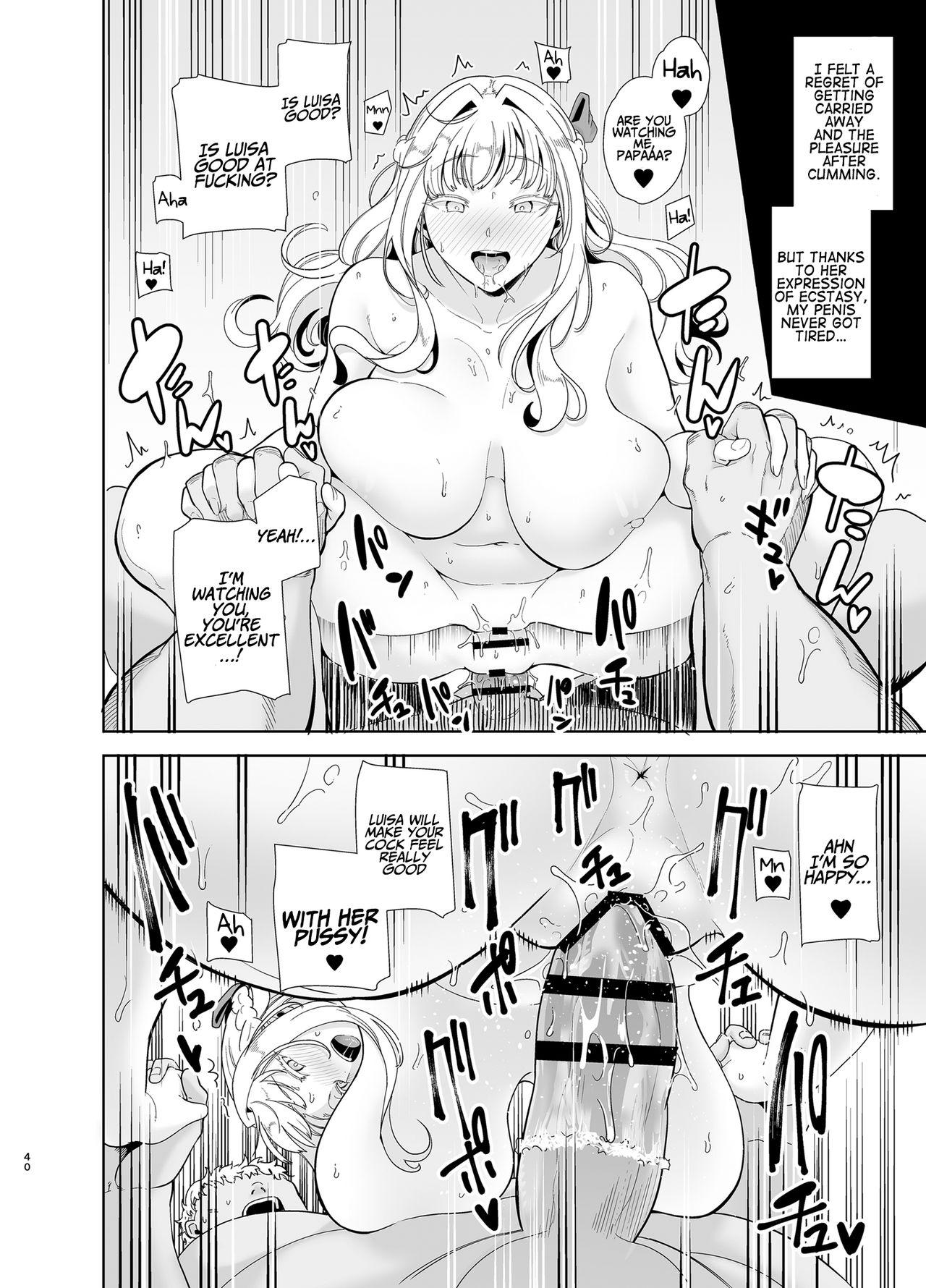 [DOLL PLAY (Kurosu Gatari)] Seika Jogakuin Koutoubu Kounin Sao Oji-san 4 | Seika Girls' Academy High School's Official Rod Oji-san 4 [English] [Coffedrug] [Digital] 38