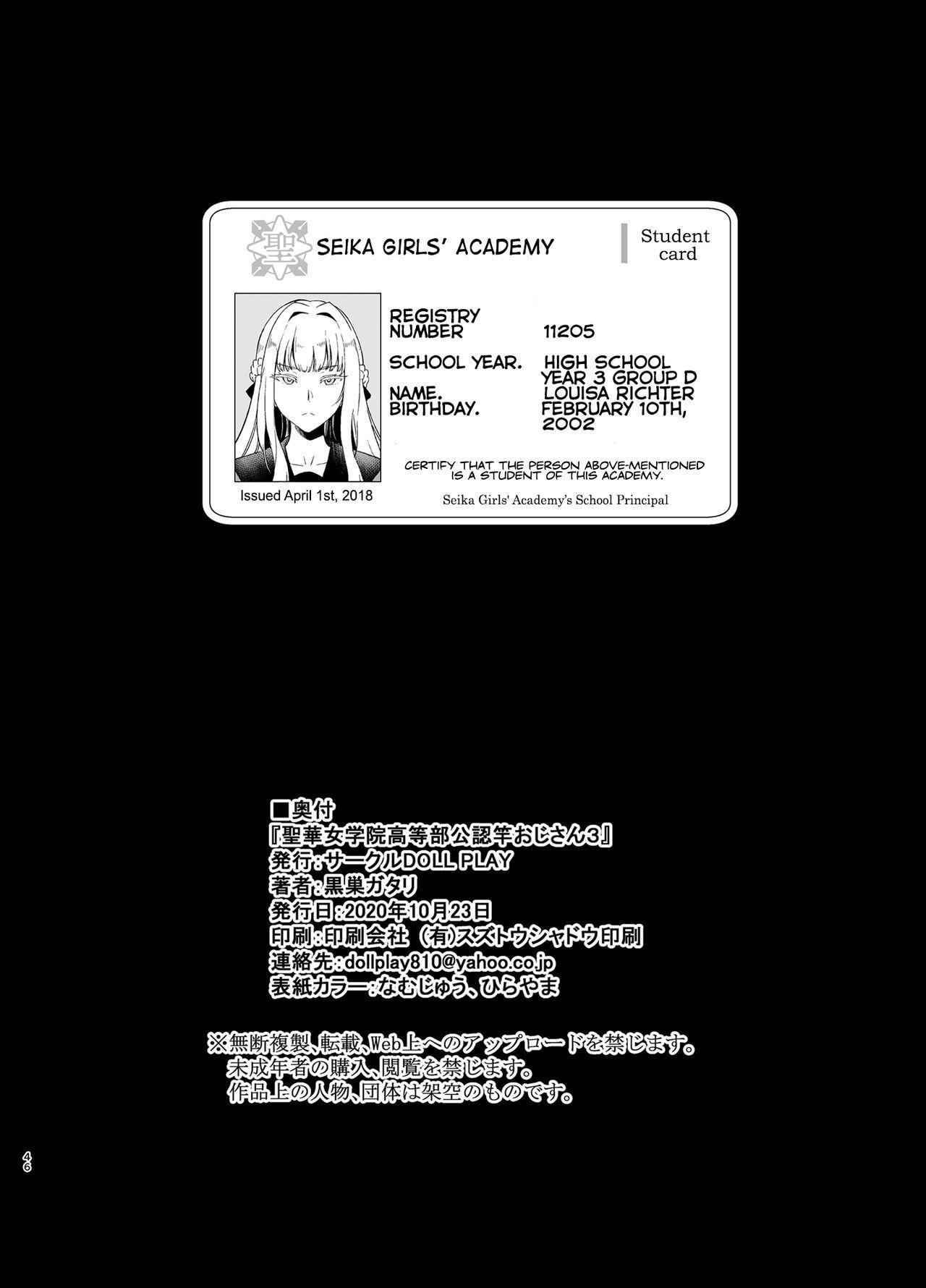 [DOLL PLAY (Kurosu Gatari)] Seika Jogakuin Koutoubu Kounin Sao Oji-san 4 | Seika Girls' Academy High School's Official Rod Oji-san 4 [English] [Coffedrug] [Digital] 44