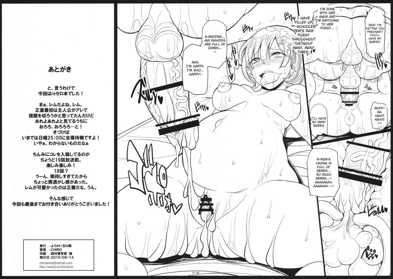 Ore no Yome Rem wa Oni Kawaii 9