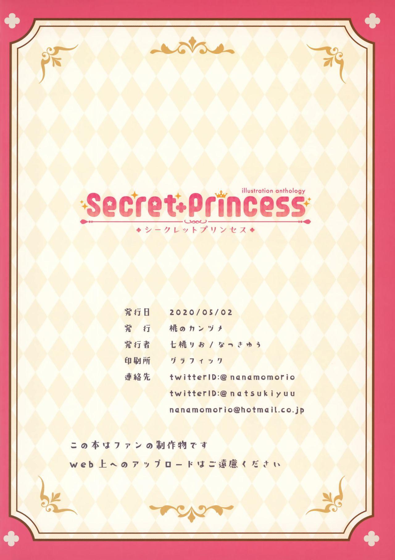 Secret+Princess 24