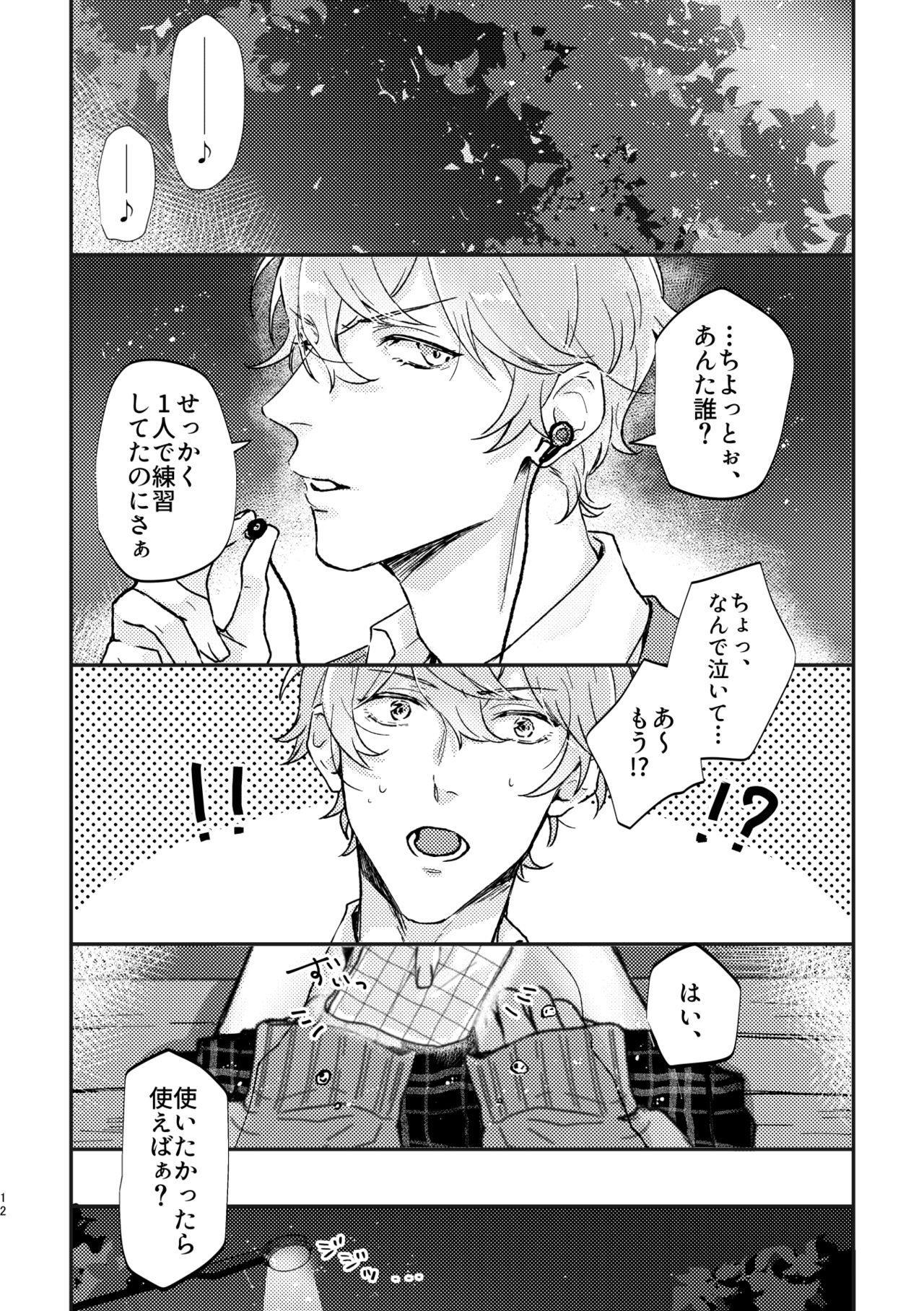 My Dear 10