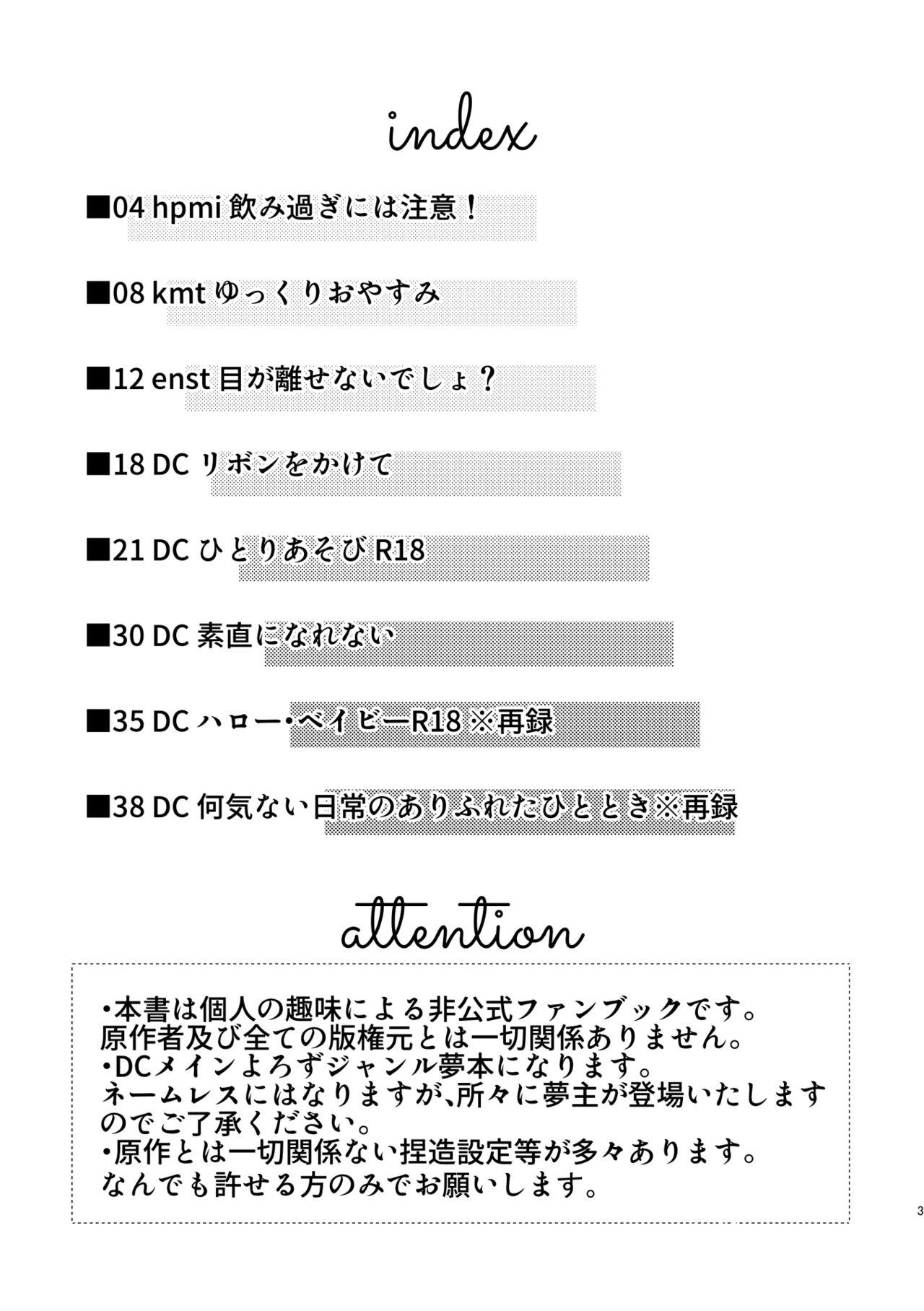 My Dear 1
