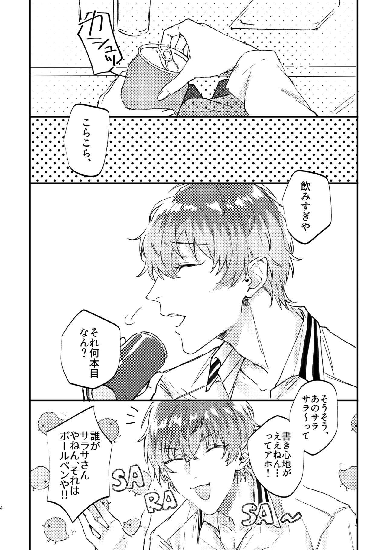 My Dear 2