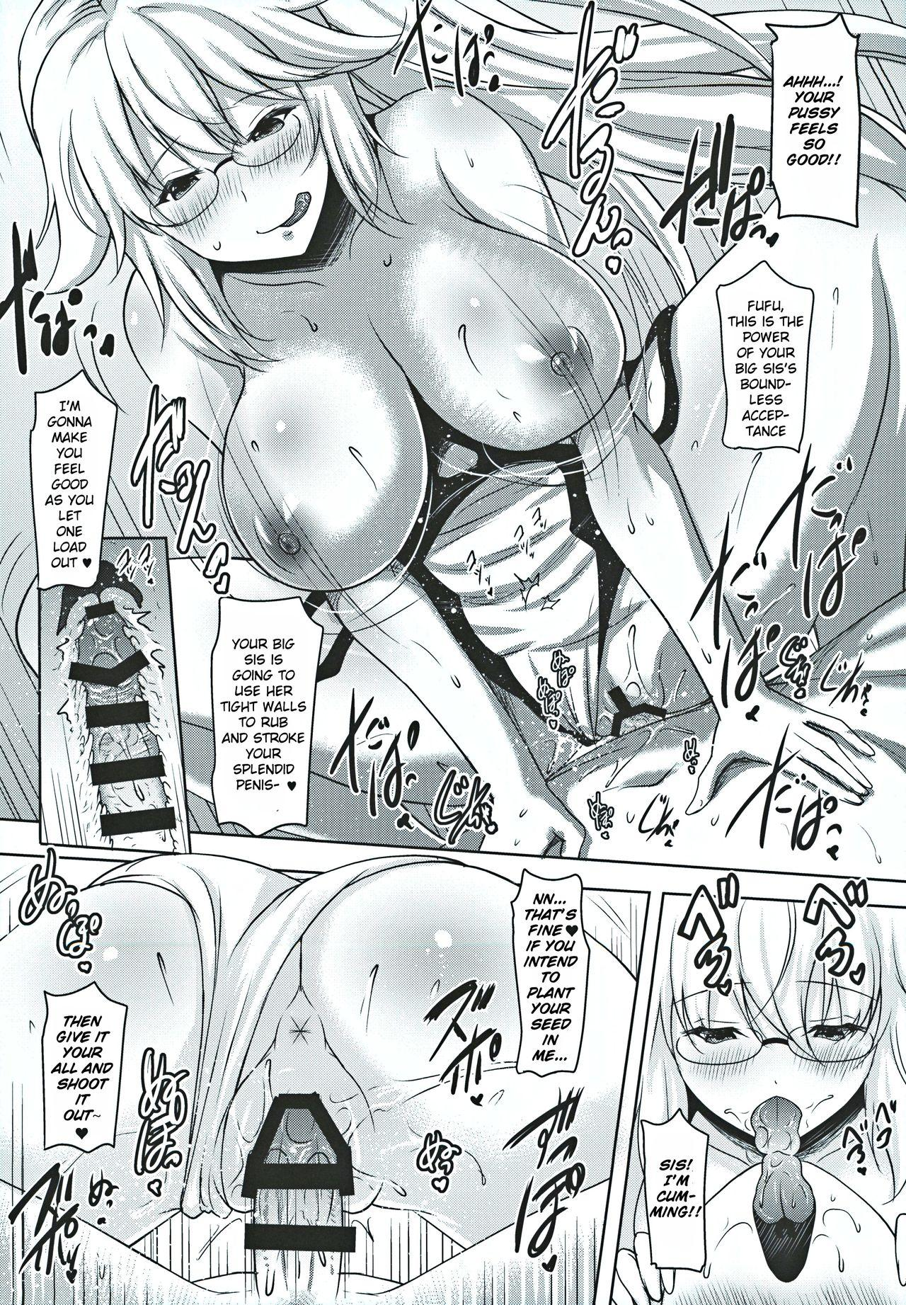 Getting wrung out tenderly by holy maiden big sisters | Seijo Onee-chans to Amayakashi Nukinuki Seikatsu 4