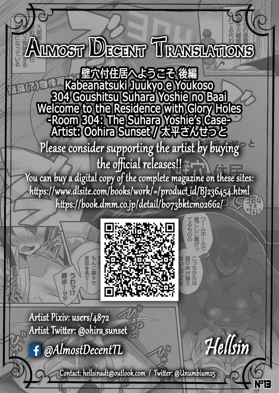 [Oohira Sunset] Kabeanatsuki Juukyo e Youkoso Kouhen -304 Goushitsu: Suhara Yoshie no Baai-   Welcome to the Residence with Glory Holes -Room 304: The Suhara Yoshie's Case- (COMIC Unreal 2020-04 Vol. 84) [English] [Hellsin] [Digital] 13