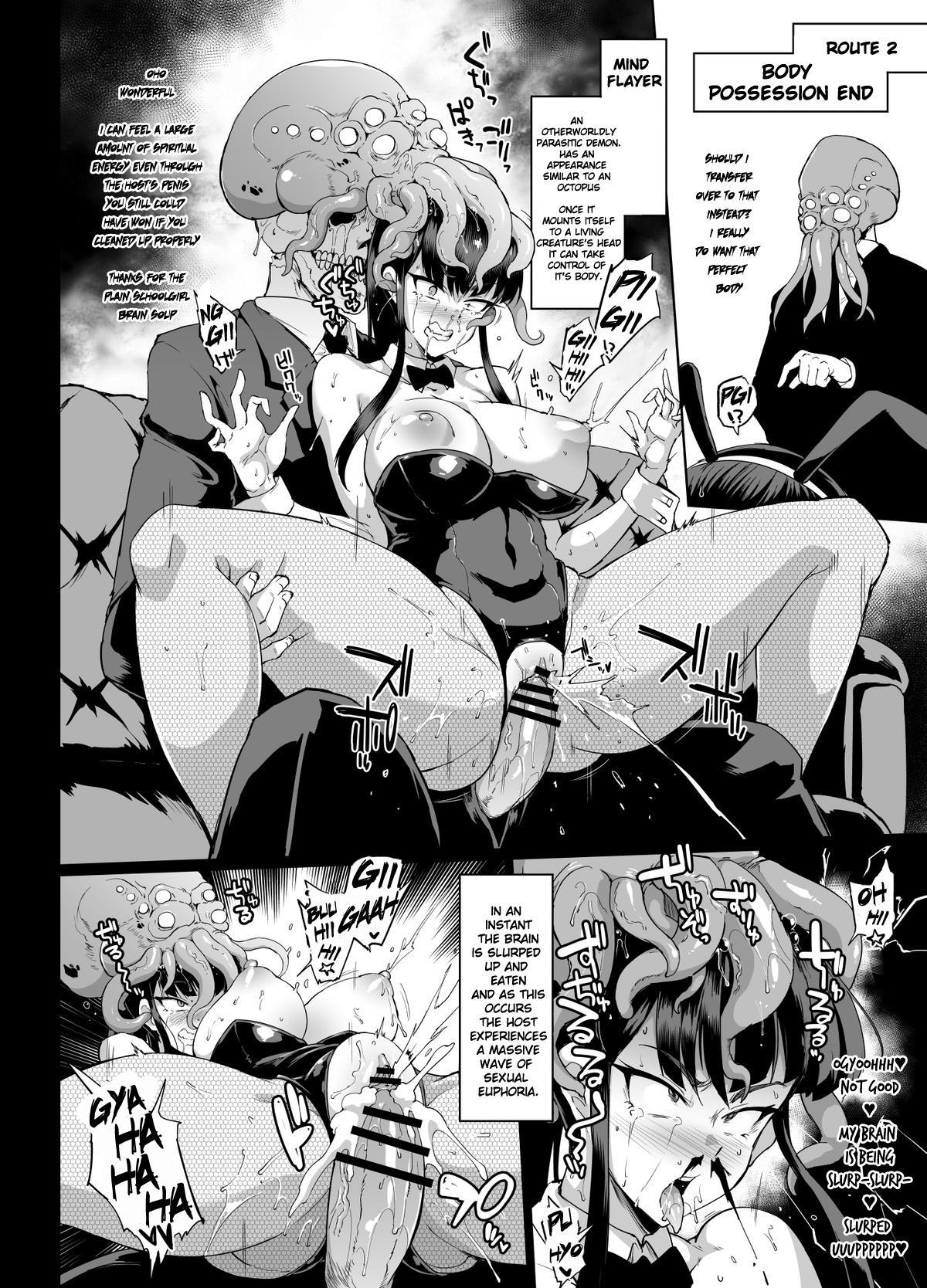 Ponytail JK Taimabu Rakugaki Ch. 7-10 22