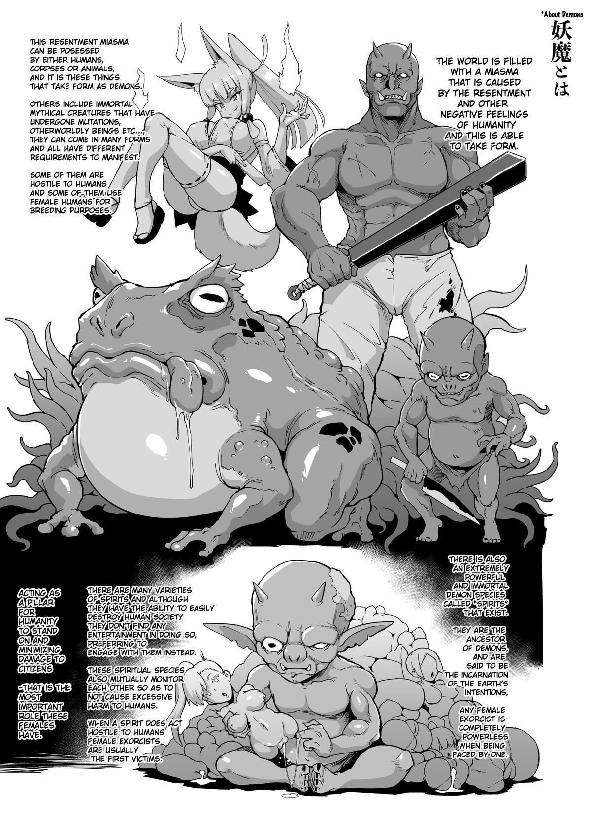 Ponytail JK Taimabu Rakugaki Ch. 7-10 24