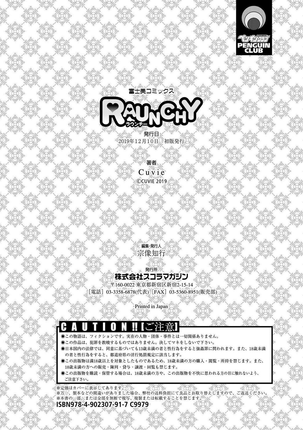 RAUNCHY 243