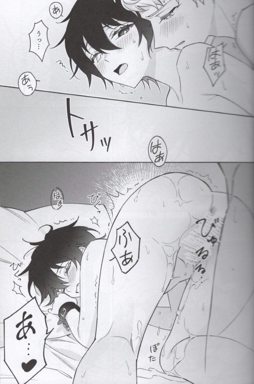Shoujiki ni Ienai 5