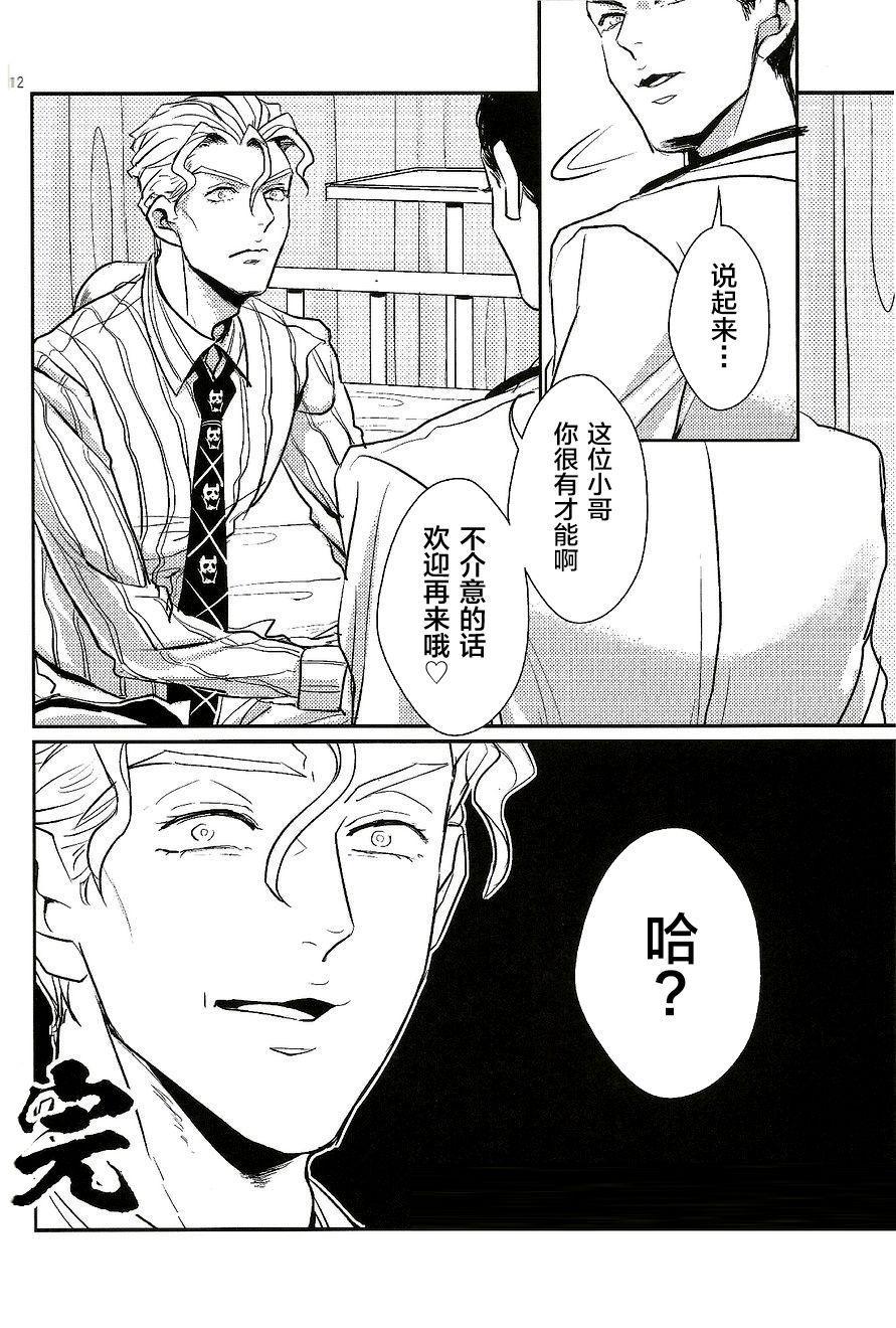 (C86) [Last Crime (U)] Jimoto de Itazura 4-renpatsu! Mori○chou de Mitsuketa S-kyuu Ryman Kira Yoshikage (33) (JoJo's Bizarre Adventure) [Chinese] [新桥月白日语社] 10