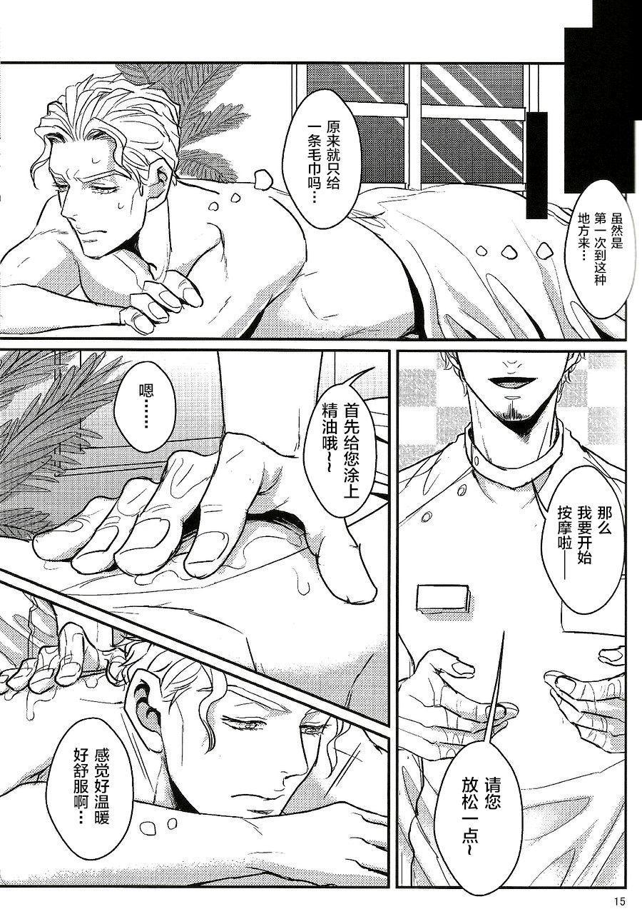 (C86) [Last Crime (U)] Jimoto de Itazura 4-renpatsu! Mori○chou de Mitsuketa S-kyuu Ryman Kira Yoshikage (33) (JoJo's Bizarre Adventure) [Chinese] [新桥月白日语社] 13