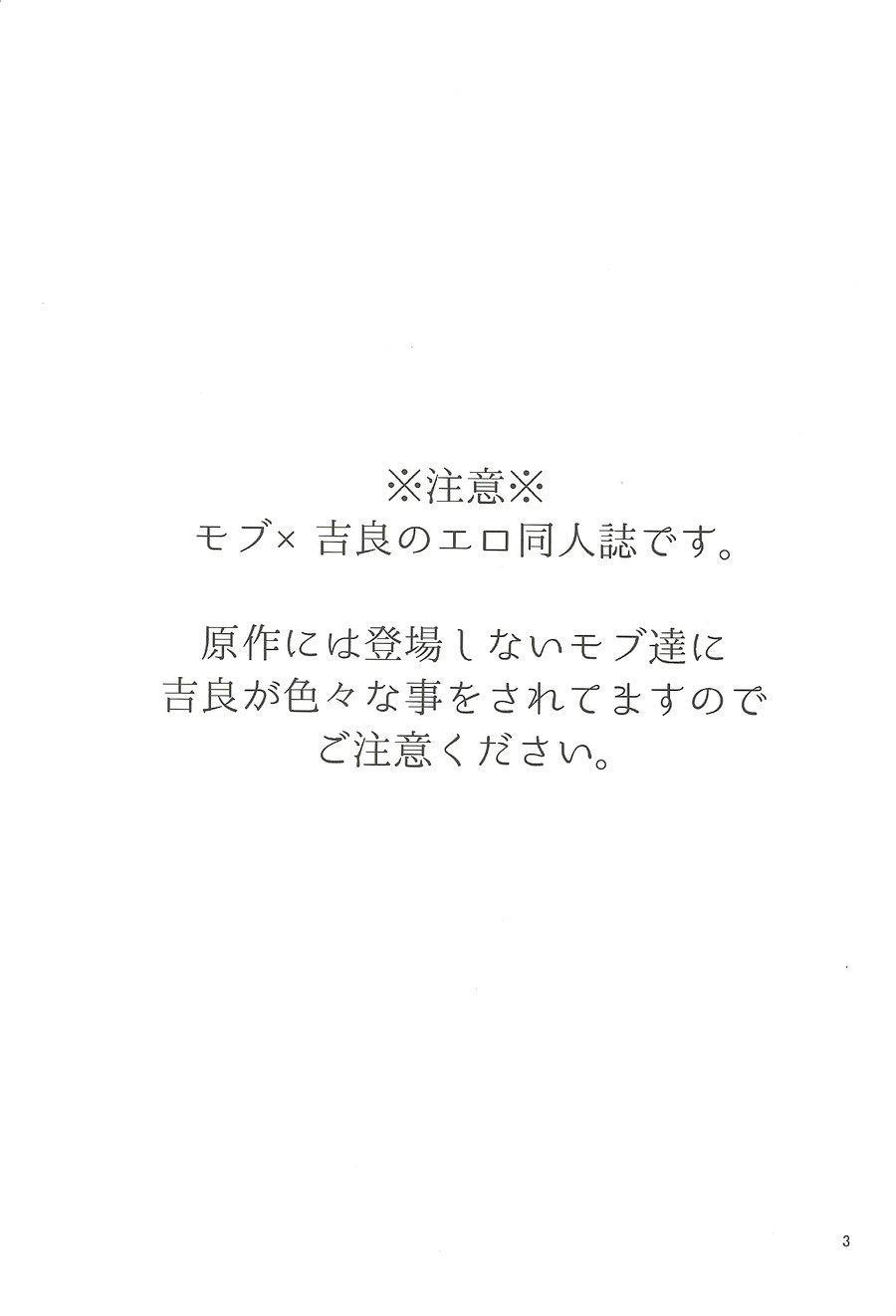 (C86) [Last Crime (U)] Jimoto de Itazura 4-renpatsu! Mori○chou de Mitsuketa S-kyuu Ryman Kira Yoshikage (33) (JoJo's Bizarre Adventure) [Chinese] [新桥月白日语社] 1