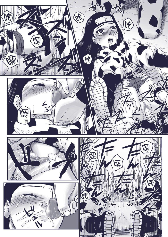 Ninja Izonshou Vol.extra 11
