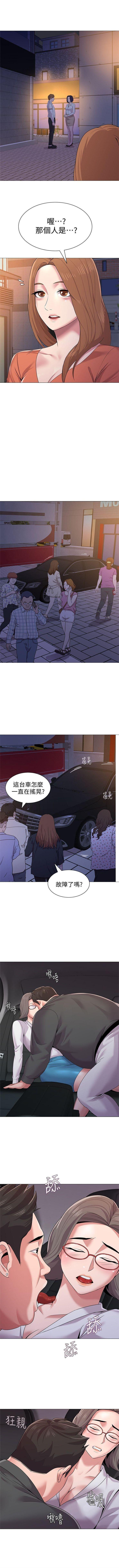 (周3)老师 1-56 中文翻译(更新中) 121