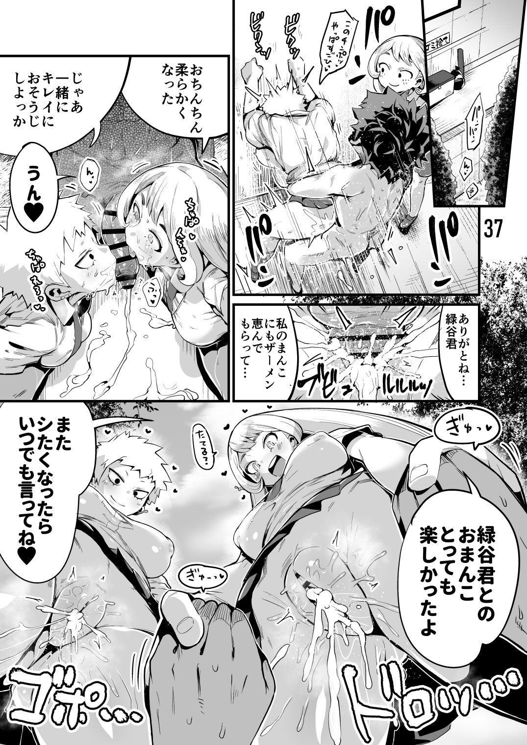Boku to Nottori Villain Nakademia Vol. 3 35