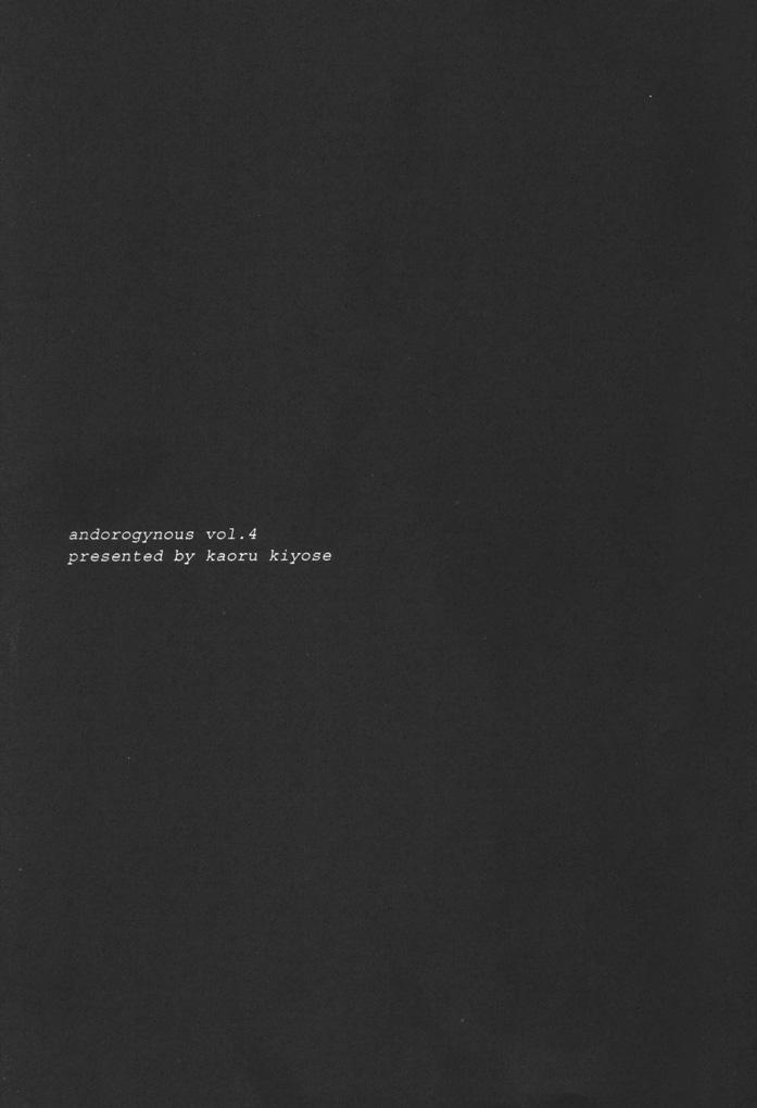 Andorogynous Vol. 4 1