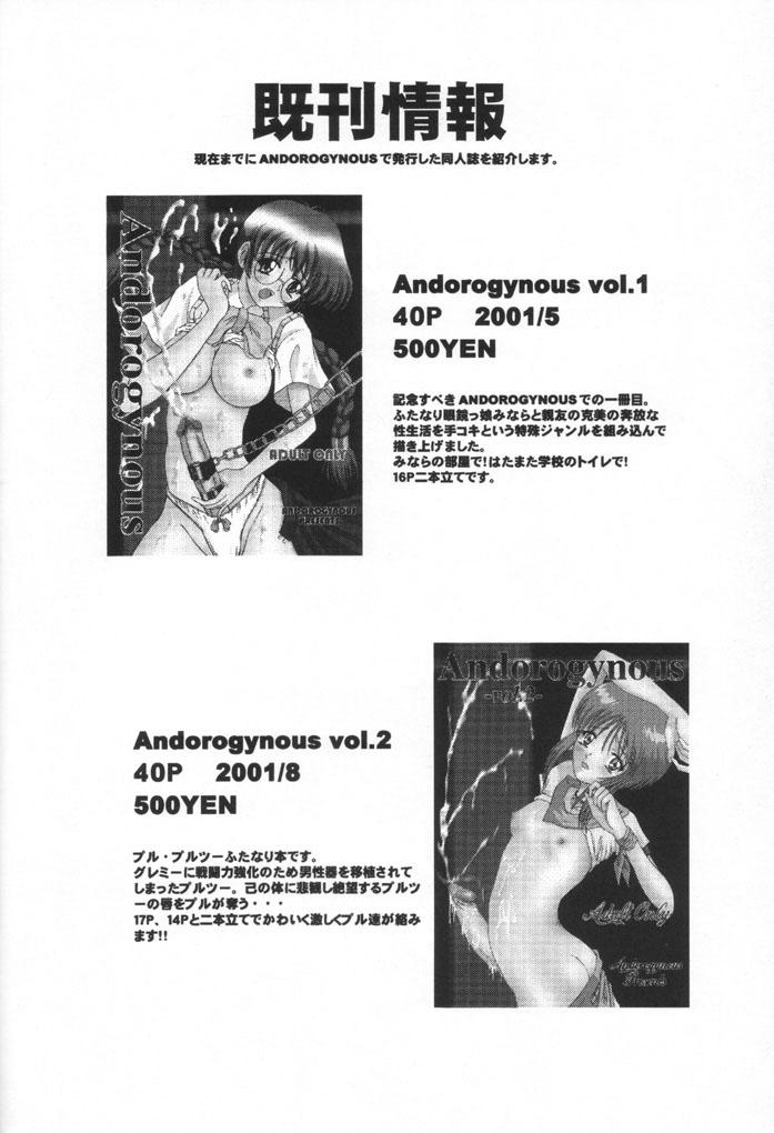 Andorogynous Vol. 4 38