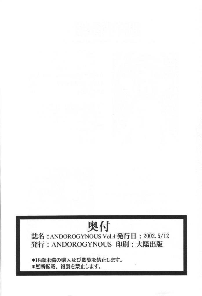 Andorogynous Vol. 4 40