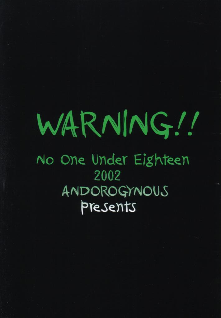 Andorogynous Vol. 4 41