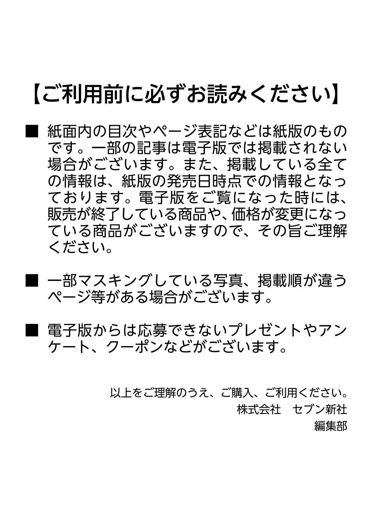 アナル性感開発・お尻エッチ 完全マニュアル 1