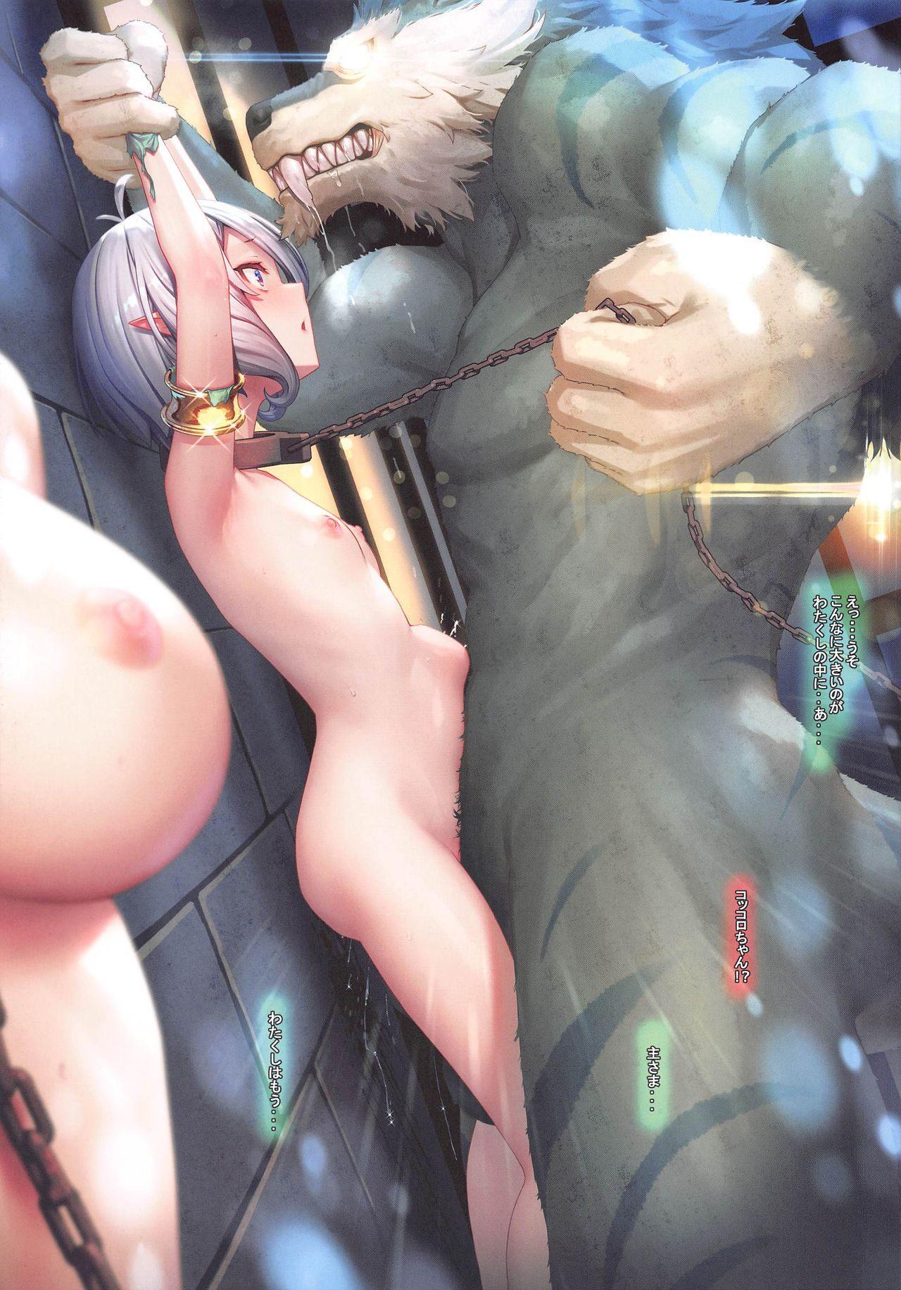 "Gentle Connect! Re:Dive 2 ""Karakuchi"" 5"