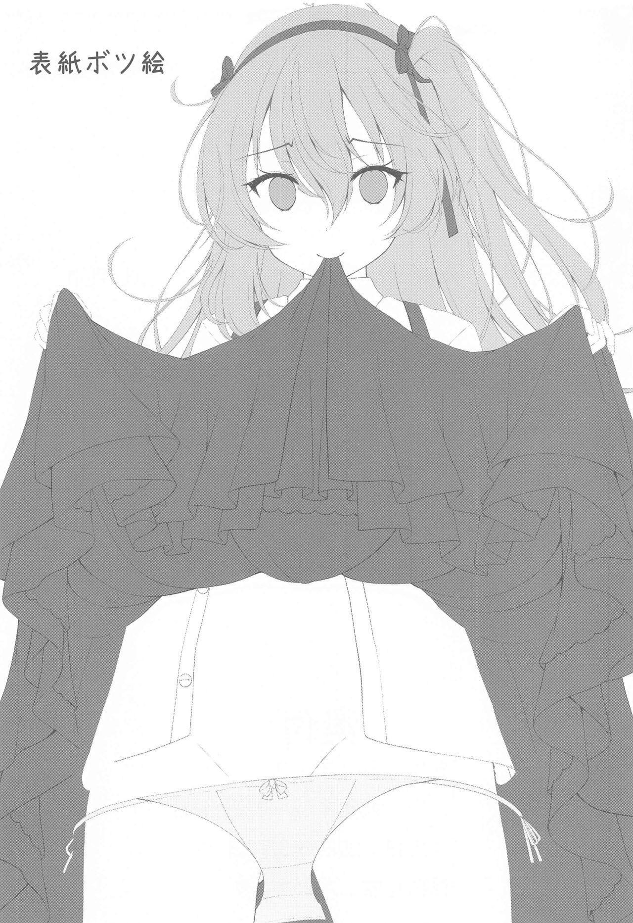 Arisu-chan no Erohon 11
