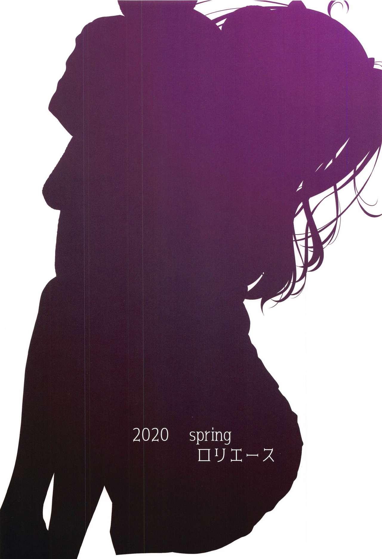 Arisu-chan no Erohon 13