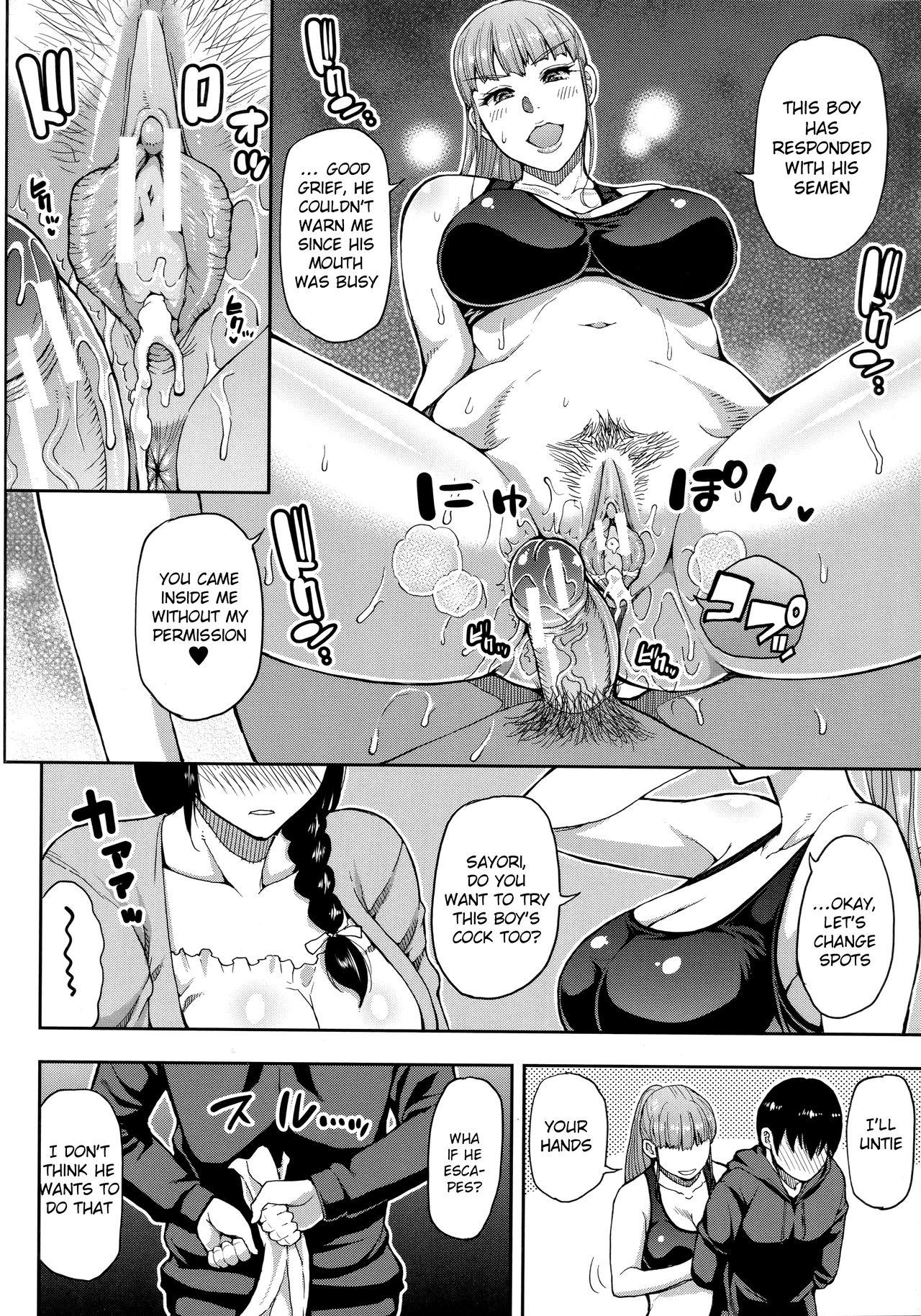 [Shunjou Shuusuke] Onegai, Sukoshi Yasumasete... ~Karada Torokeru Sex no Ato ni~ Ch. 2, 4 [English] [Raknnkarscans] 26