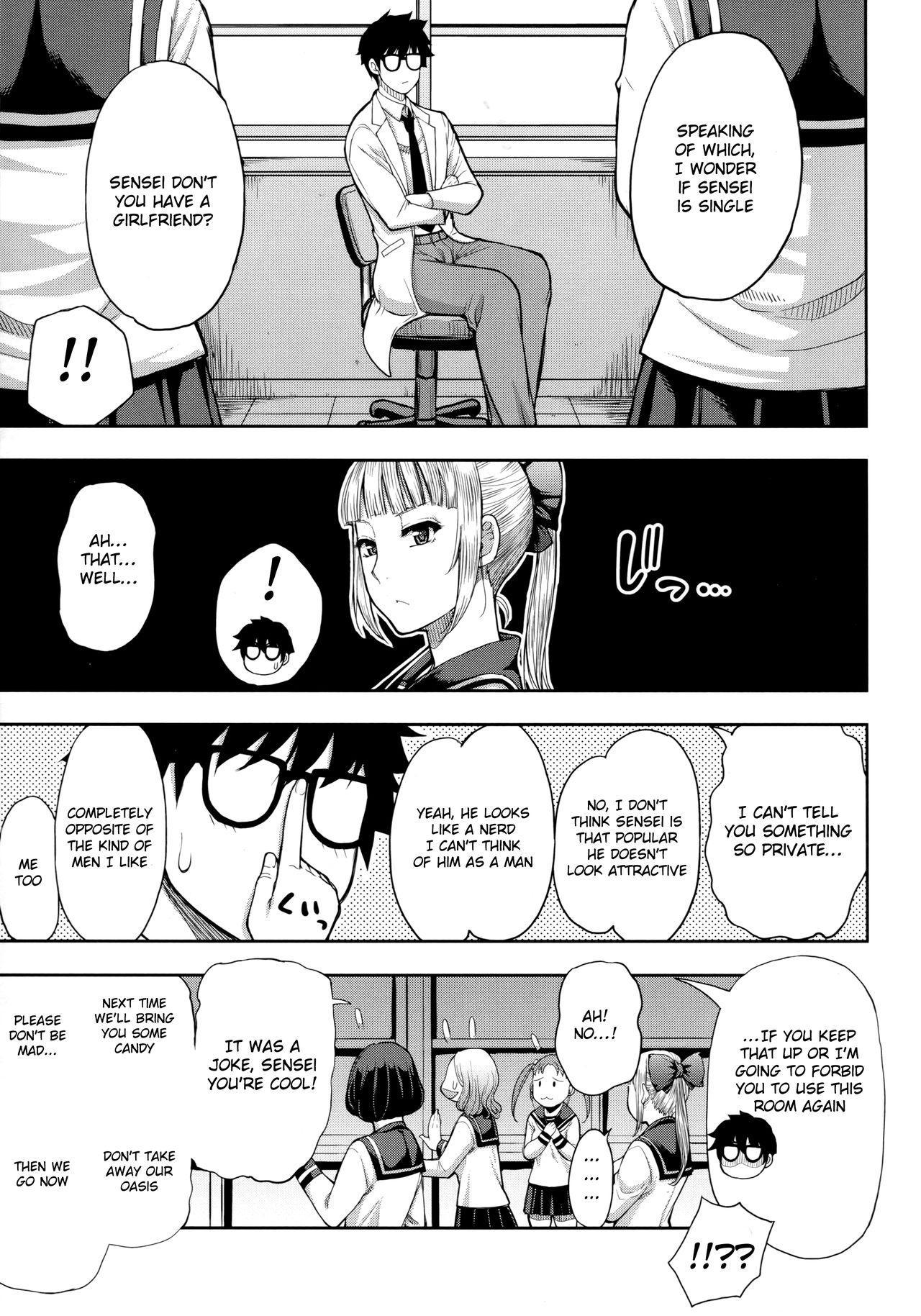 [Shunjou Shuusuke] Onegai, Sukoshi Yasumasete... ~Karada Torokeru Sex no Ato ni~ Ch. 2, 4 [English] [Raknnkarscans] 47