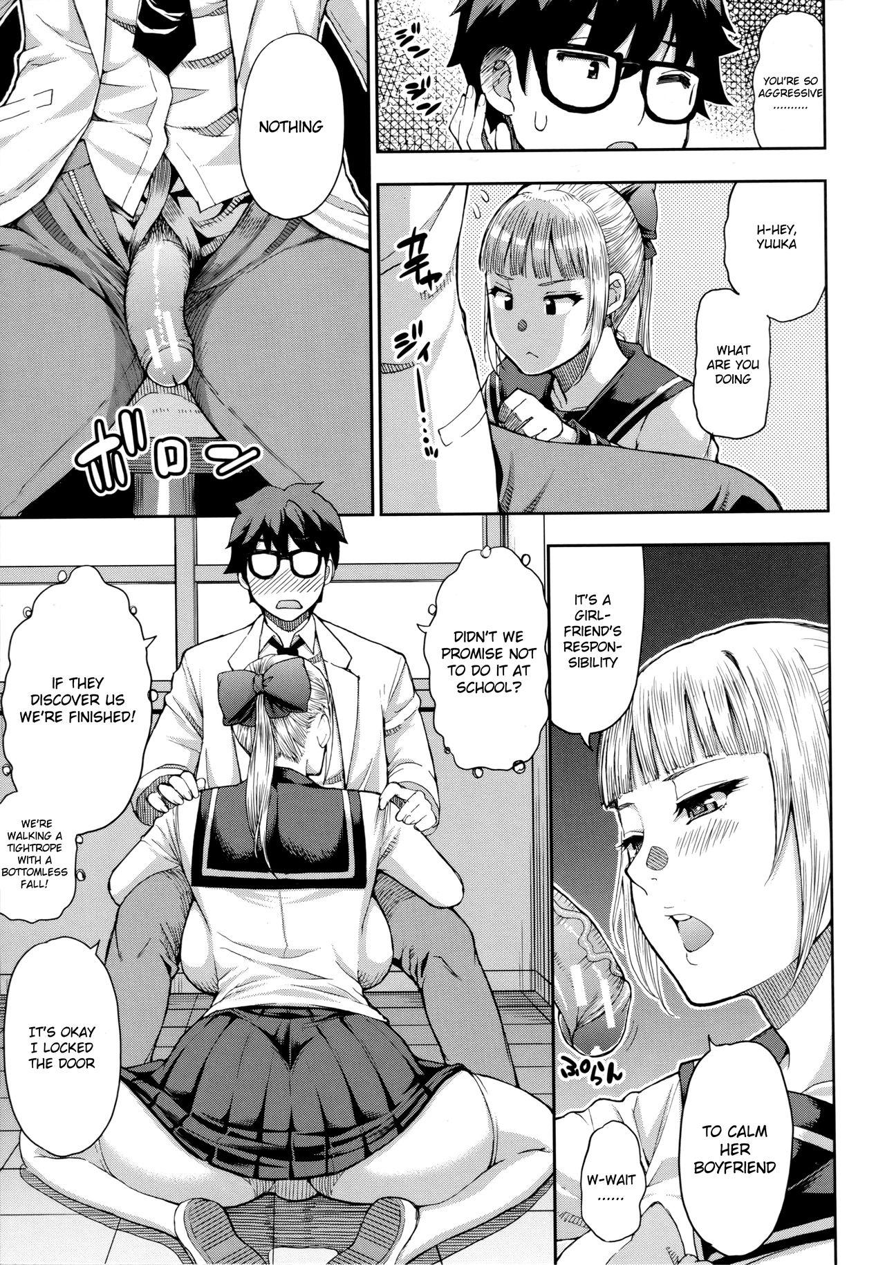 [Shunjou Shuusuke] Onegai, Sukoshi Yasumasete... ~Karada Torokeru Sex no Ato ni~ Ch. 2, 4 [English] [Raknnkarscans] 51