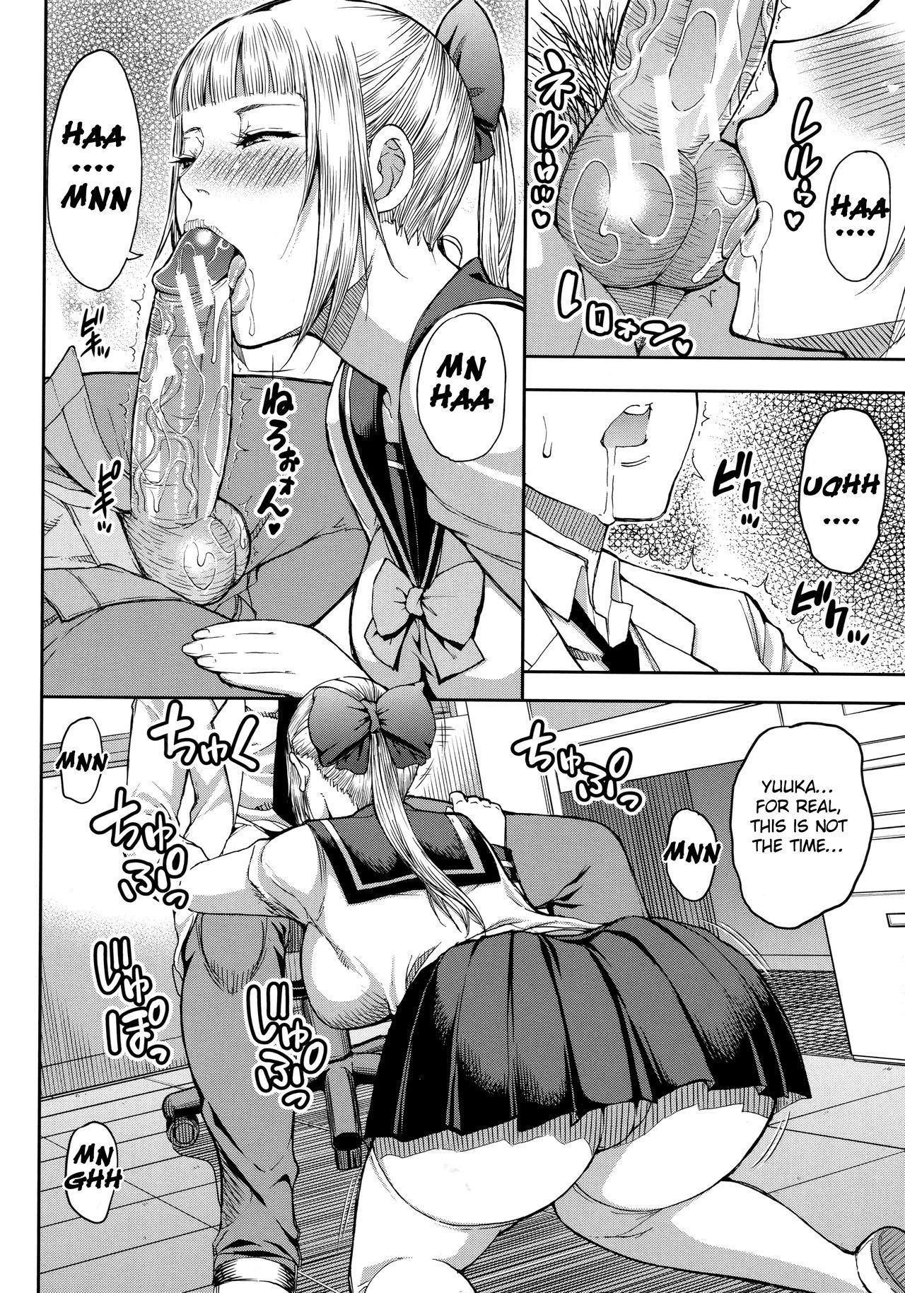 [Shunjou Shuusuke] Onegai, Sukoshi Yasumasete... ~Karada Torokeru Sex no Ato ni~ Ch. 2, 4 [English] [Raknnkarscans] 54