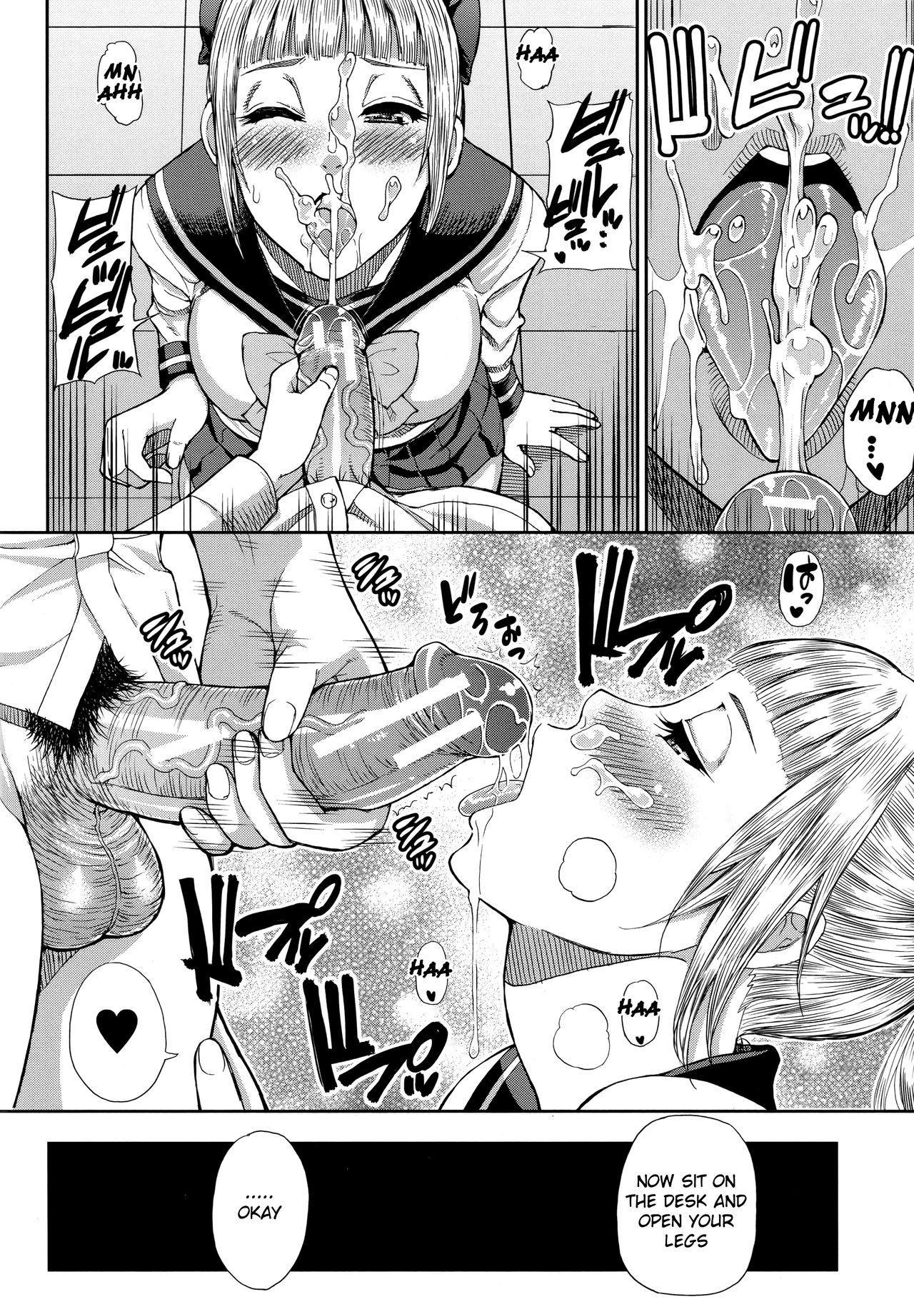 [Shunjou Shuusuke] Onegai, Sukoshi Yasumasete... ~Karada Torokeru Sex no Ato ni~ Ch. 2, 4 [English] [Raknnkarscans] 66