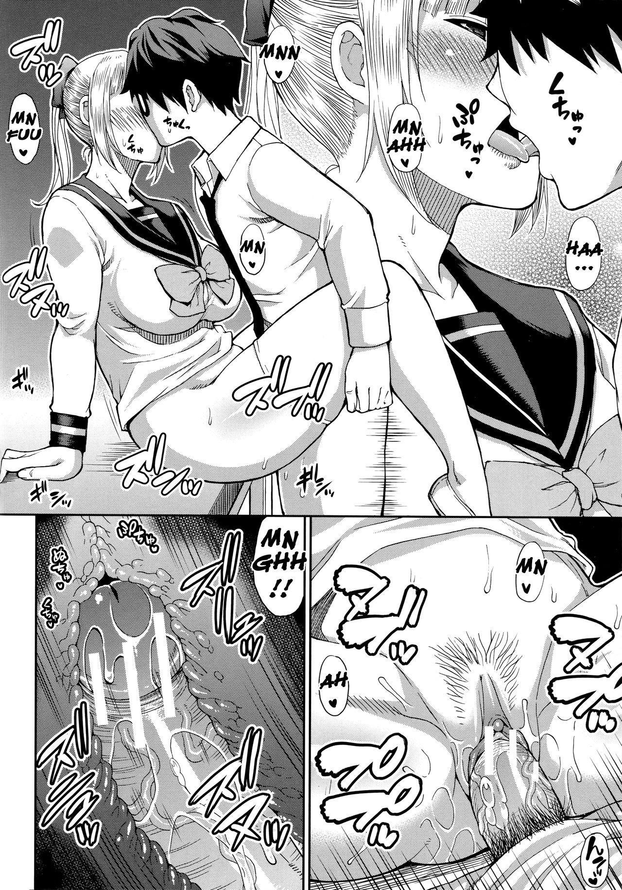 [Shunjou Shuusuke] Onegai, Sukoshi Yasumasete... ~Karada Torokeru Sex no Ato ni~ Ch. 2, 4 [English] [Raknnkarscans] 68