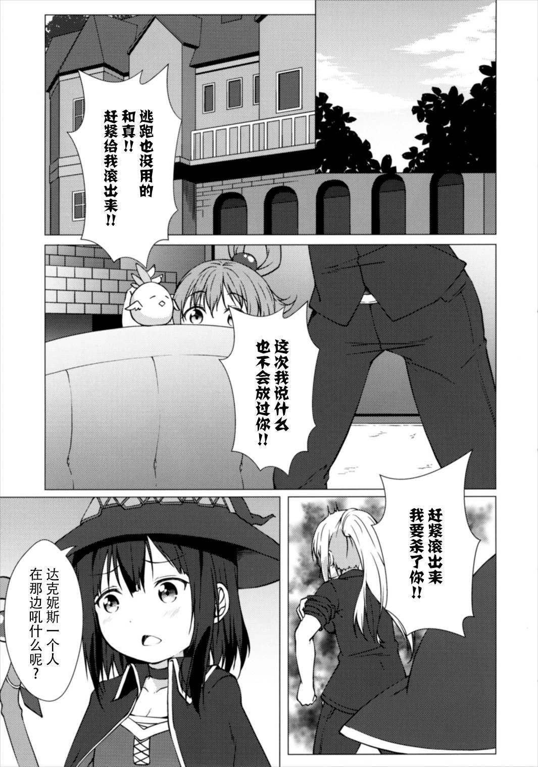 Haikei Onii-sama Yakusoku Owasure Naki You 5
