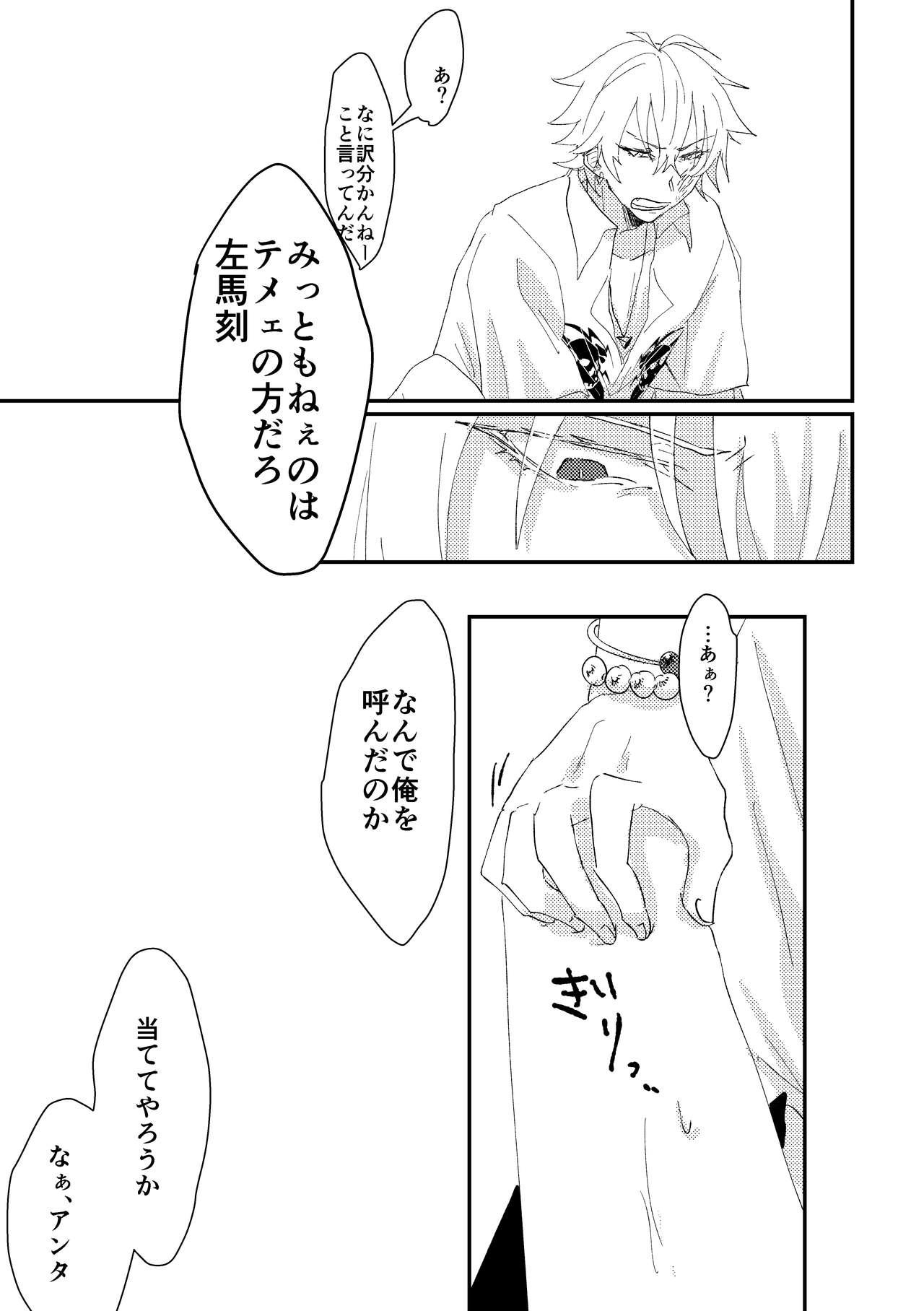 goodbye lily 38