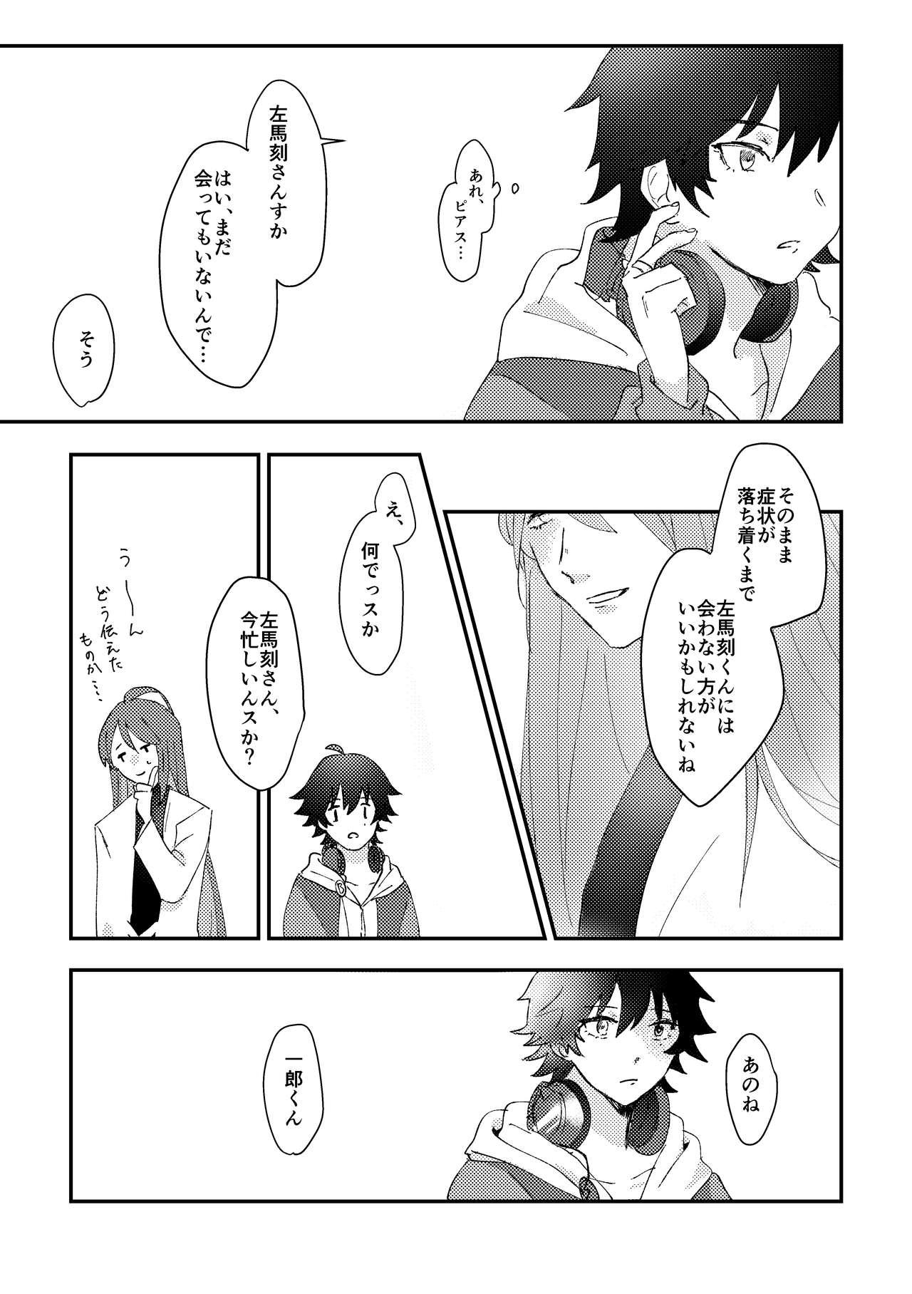 goodbye lily 4