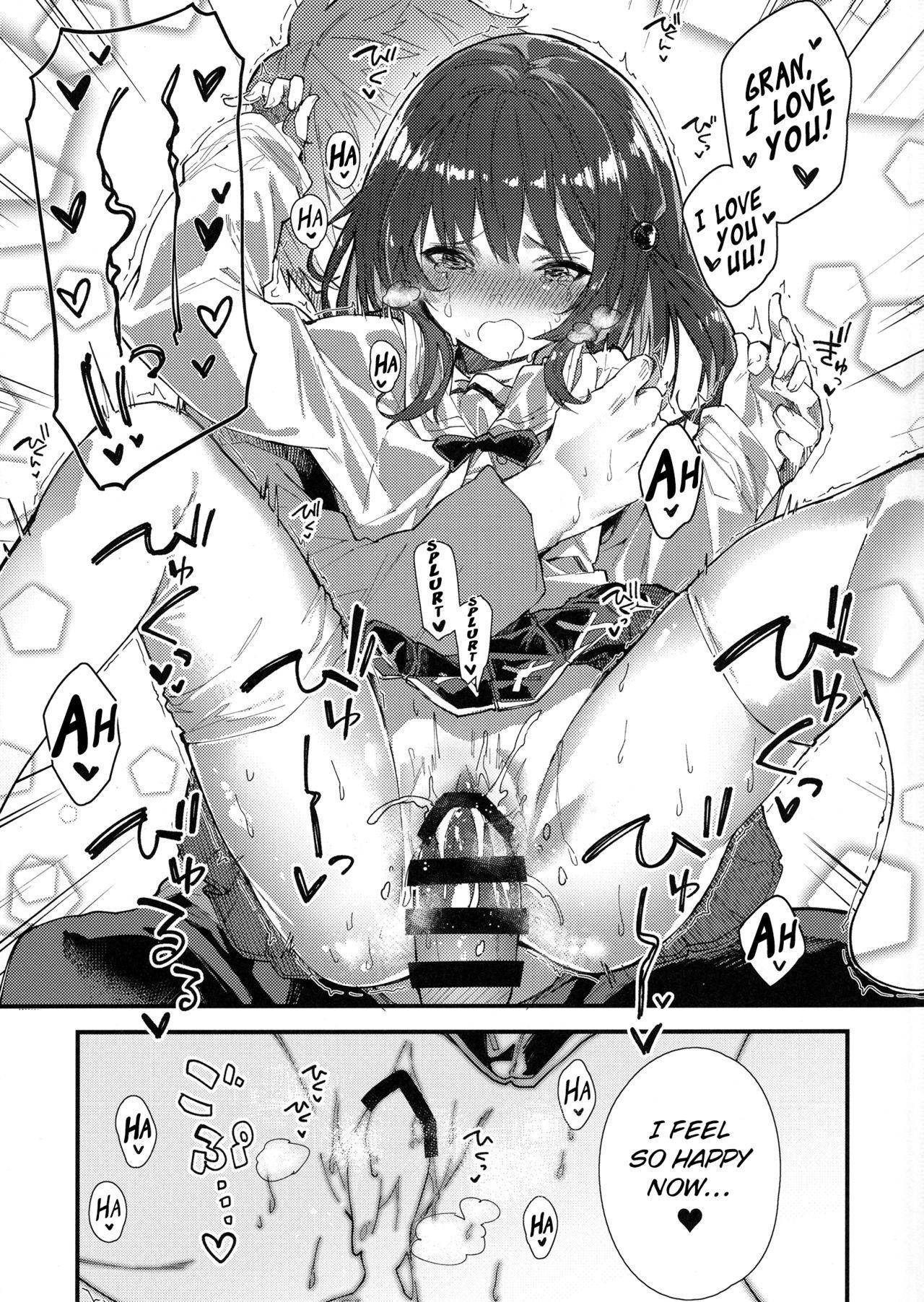 Vikala-chan to Ichaicha suru Hon 14