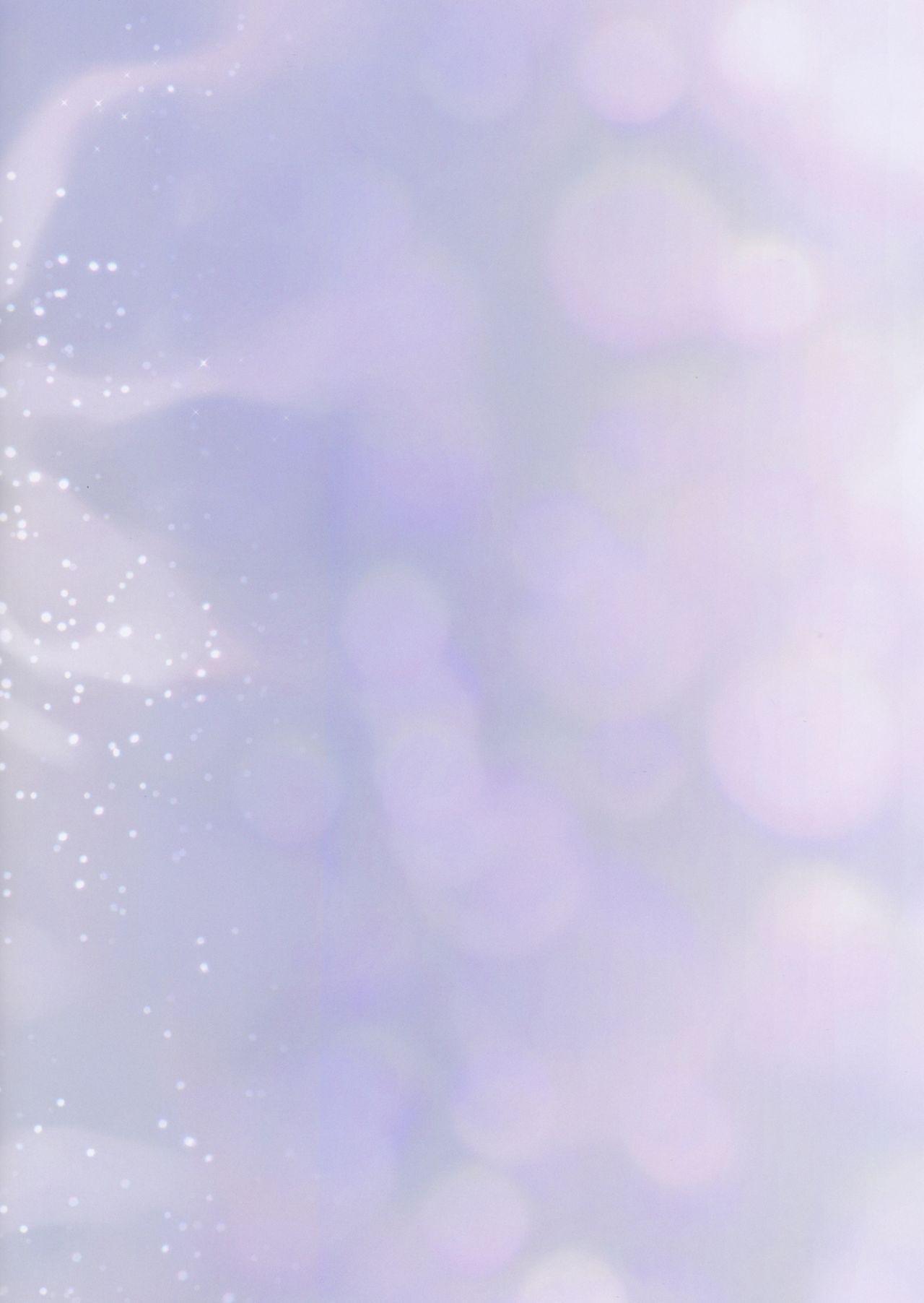 Vikala-chan to Ichaicha suru Hon 16