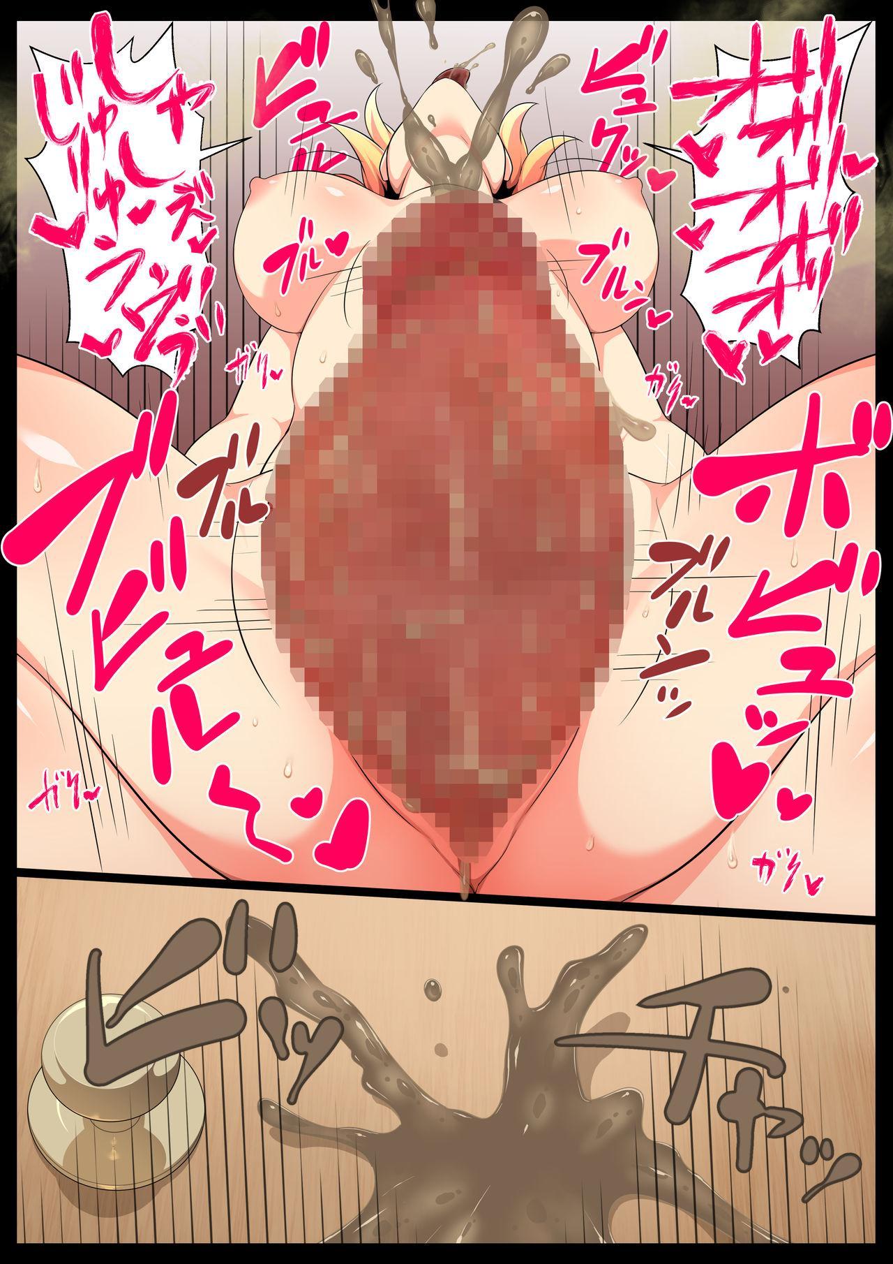 Uchigawa kara Niku o Yogosu 2/Defiling From the Inside 18
