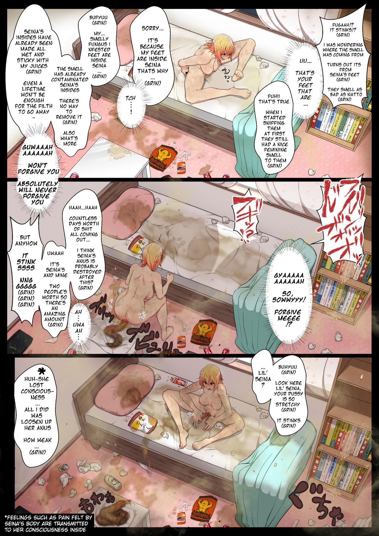 Uchigawa kara Niku o Yogosu 2/Defiling From the Inside 22